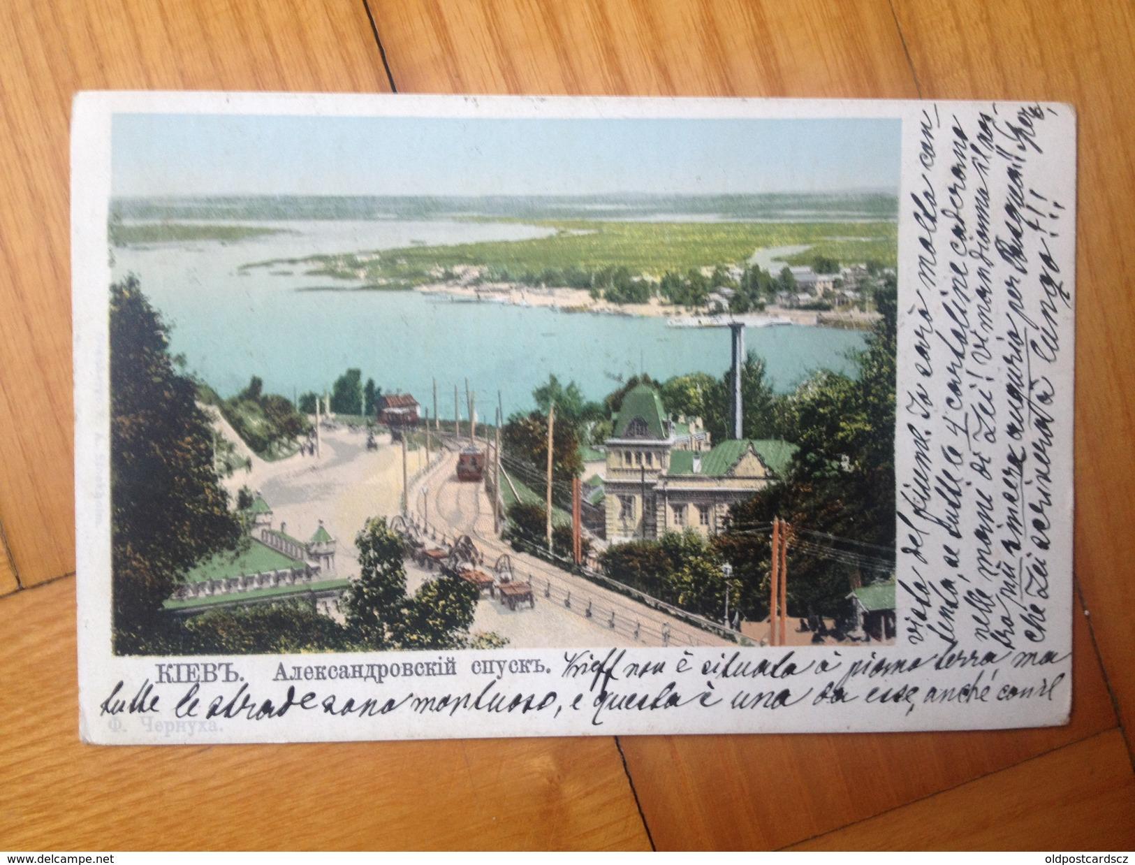 Ukraine 332 Kiev Kyiv Kijev 1905Tram - Ucraina