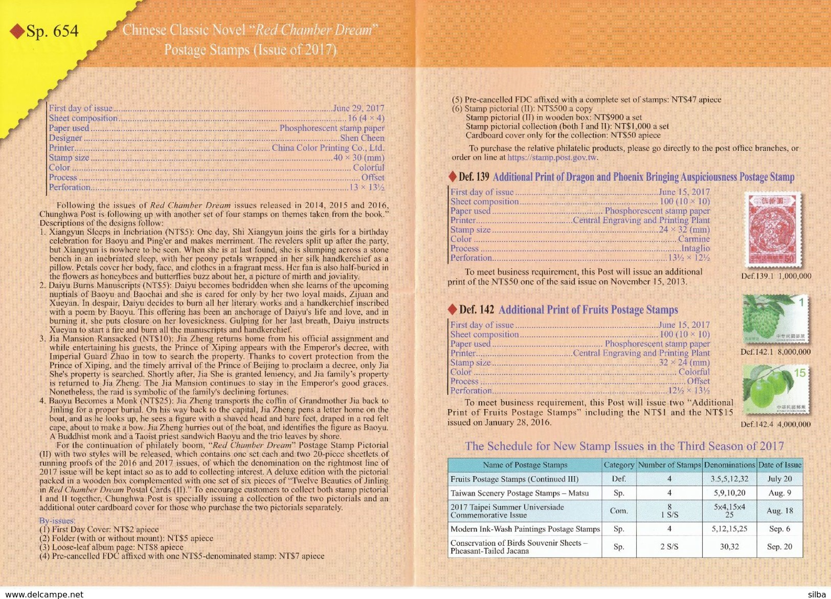 China Taiwan 2017 / Philatelic Bulletin, Prospectus, Leaflet, Brochure / Novel Red Chamber Dream - 1945-... Republik China