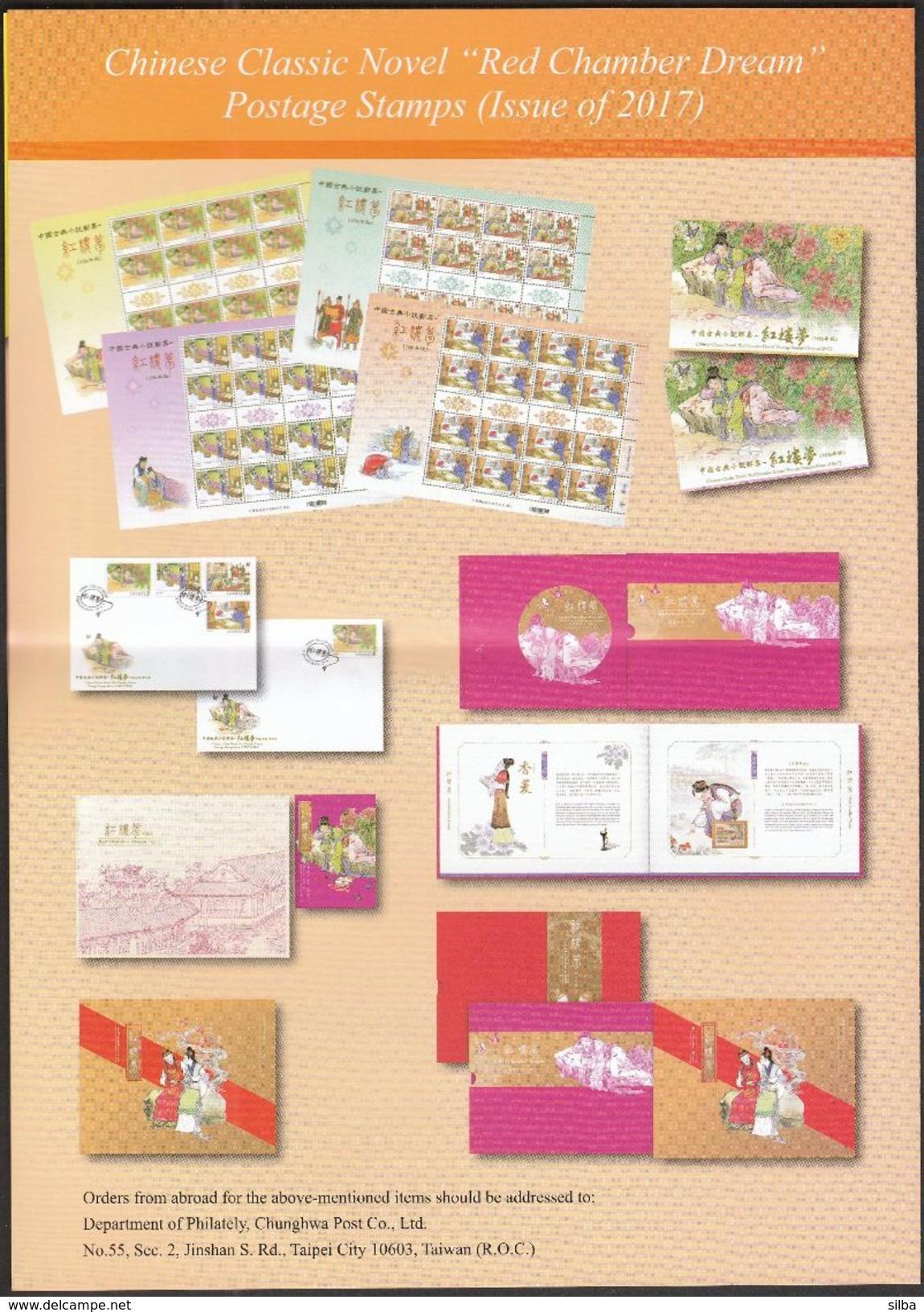 China Taiwan 2017 / Philatelic Bulletin, Prospectus, Leaflet, Brochure / Novel Red Chamber Dream - 1945-... Repubblica Di Cina