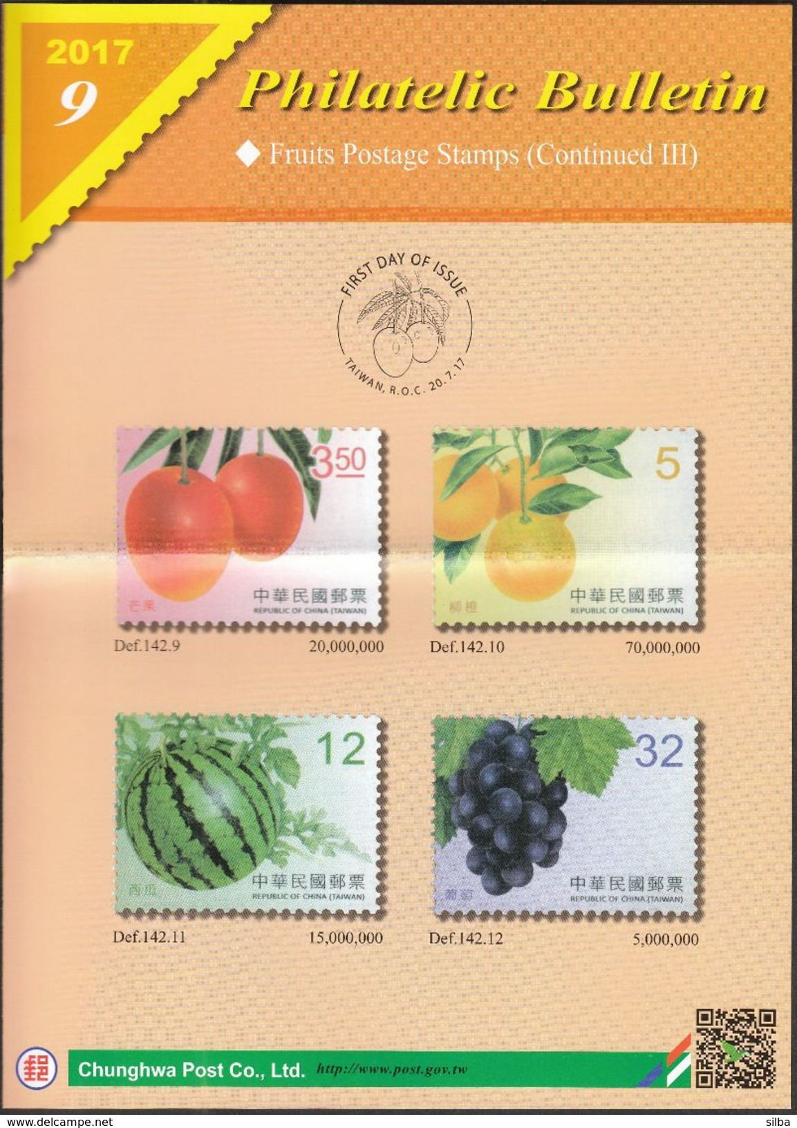 China Taiwan 2017 / Philatelic Bulletin, Prospectus, Leaflet, Brochure / Fruits / Mango, Orange, Watermelon, Grape - 1945-... République De Chine