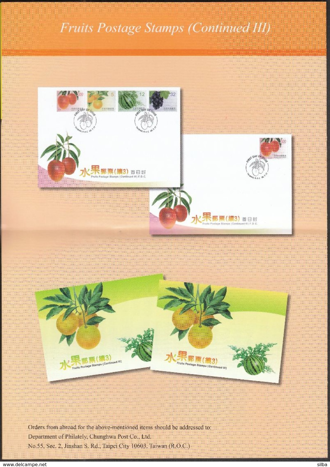 China Taiwan 2017 / Philatelic Bulletin, Prospectus, Leaflet, Brochure / Fruits / Mango, Orange, Watermelon, Grape - 1945-... Republik China
