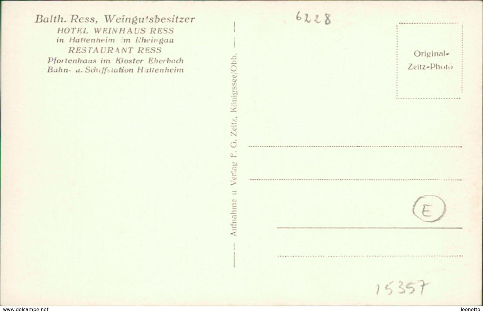 AK Eltville, Kloster Eberbach, Klosterschänke St. Bernhard, Ca. 1930er Jahre, Grünliche Rückseite Nur Im Scan (15357) - Eltville