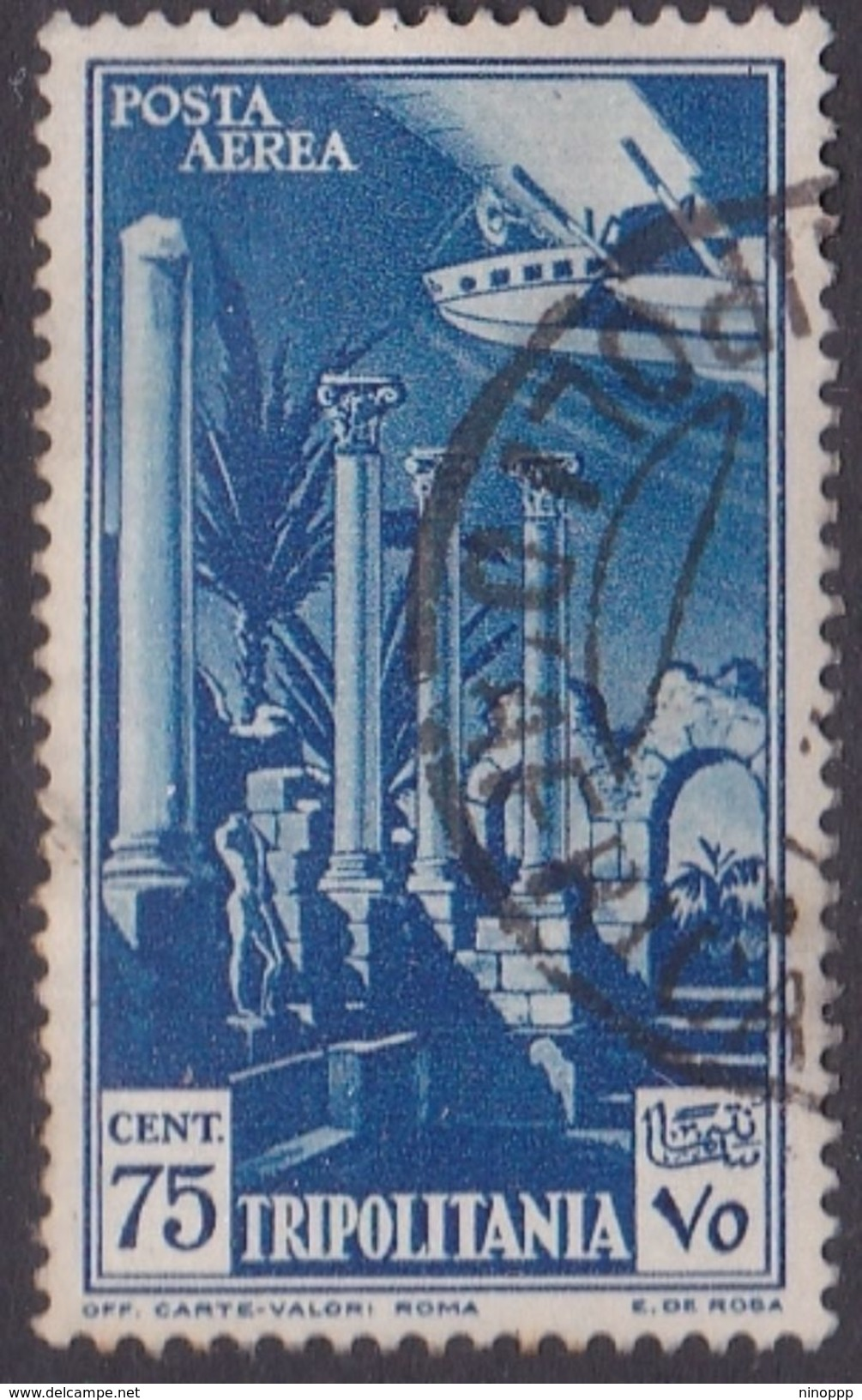 Italy-Colonies And Territories-Tripolitania A11  1931 Air Leptis Magna Ruines,75c Blue,used - Tripolitania