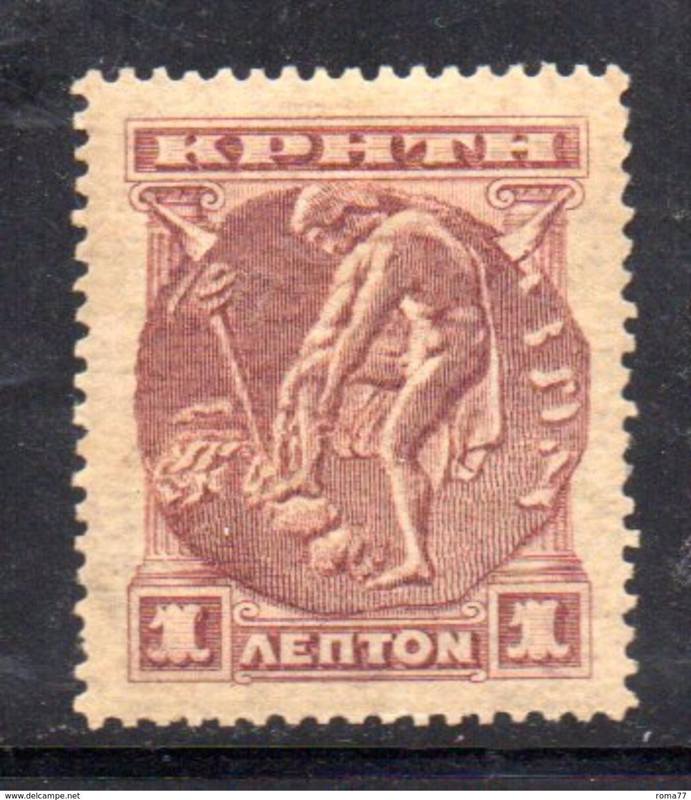 XP24 - CRETA 1900, 1 Lepton Gomma Integra  ** - Creta