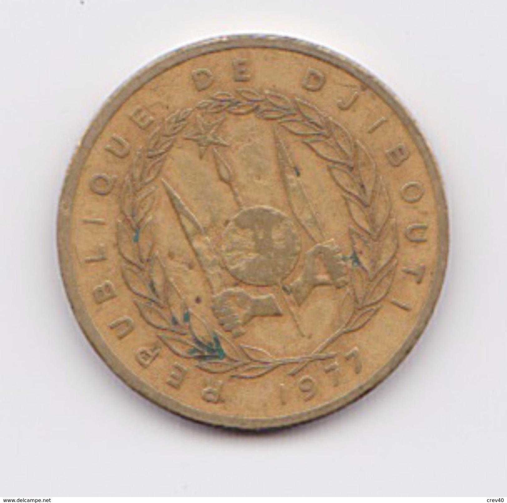 Pièce 10 Francs Djibouti 1977 - Djibouti