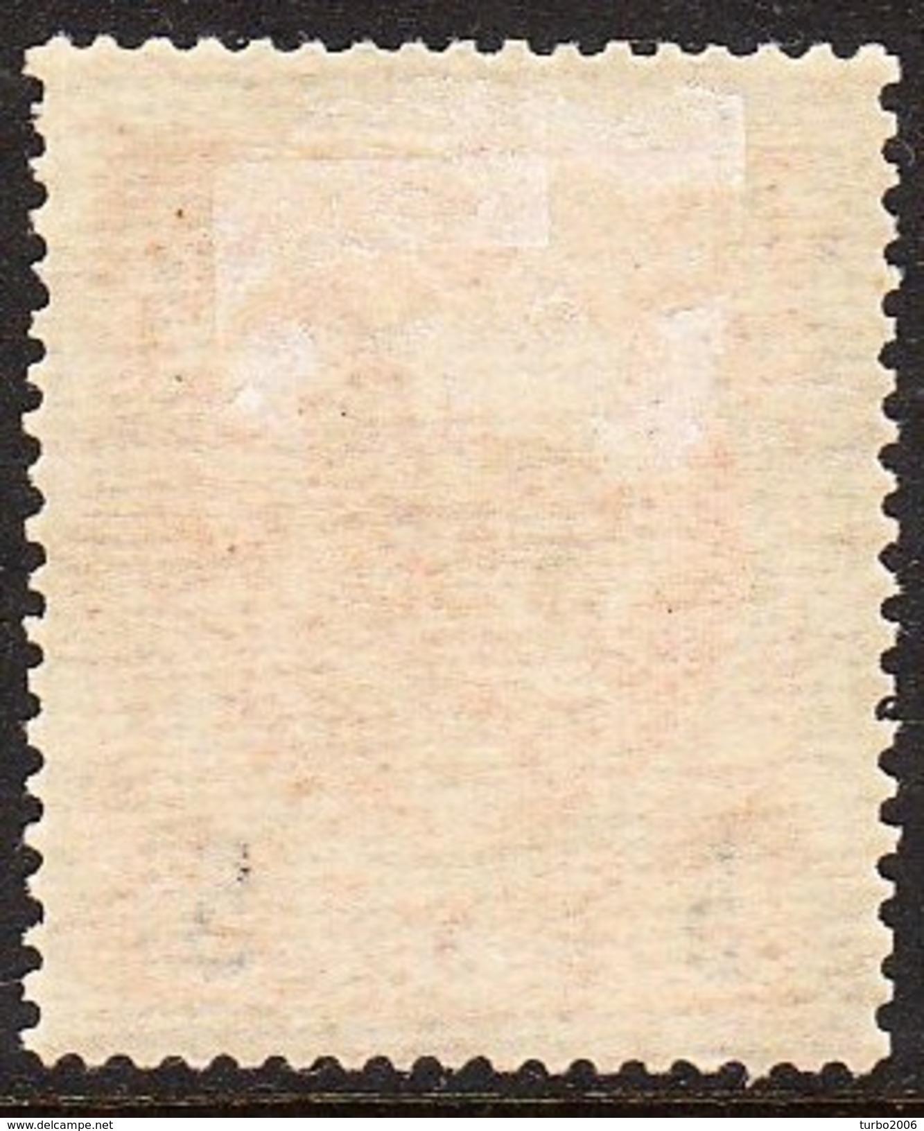 CRETE 1904 Cretan Stamp 20 L. Orange Overprinted 5  5  In Black Vl. 24 MH - Kreta