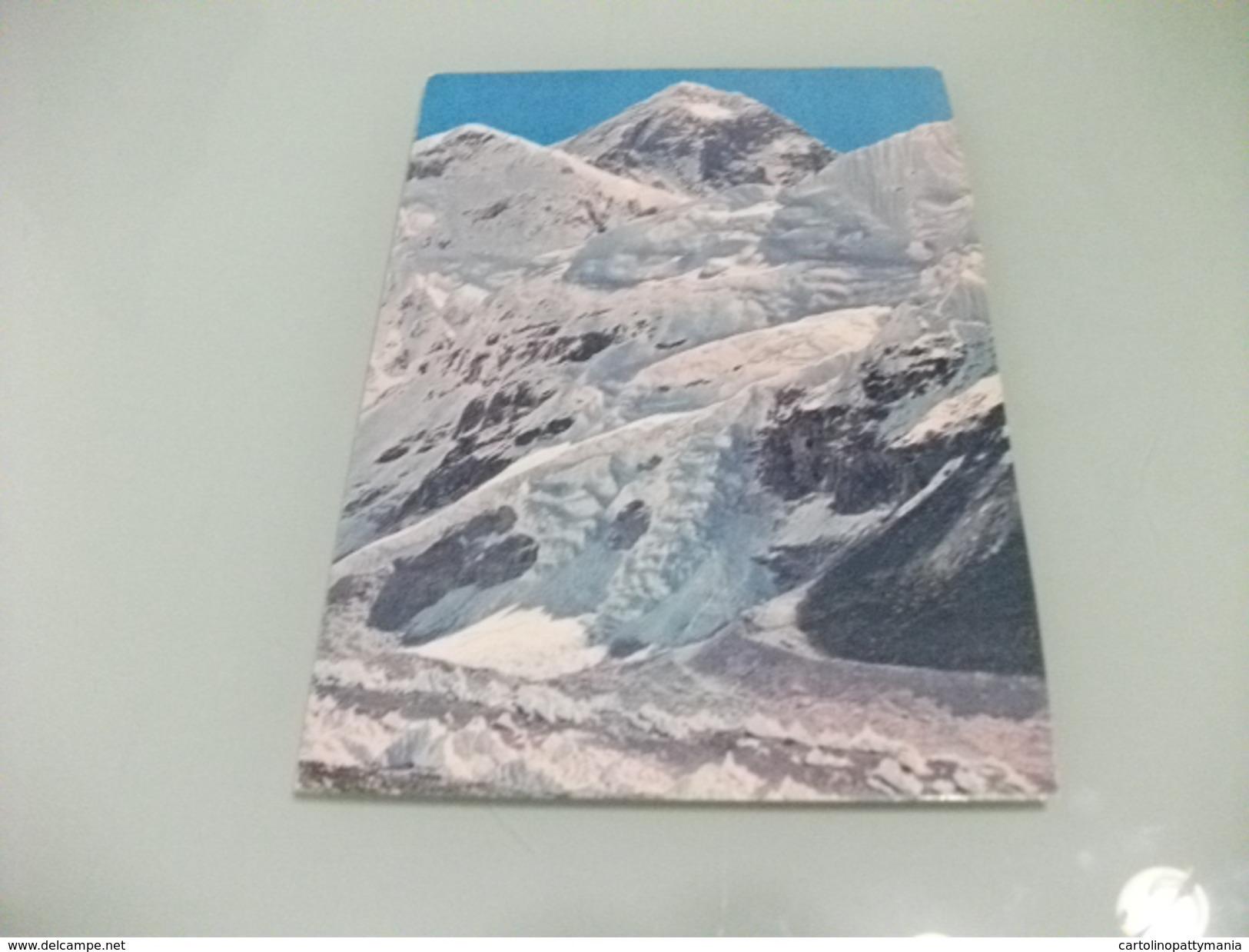 STORIA POSTALE FRANCOBOLLO COMMEMORATIVO NEPAL MONTE EVEREST AFFRANCATURA MULTIPLA - Nepal