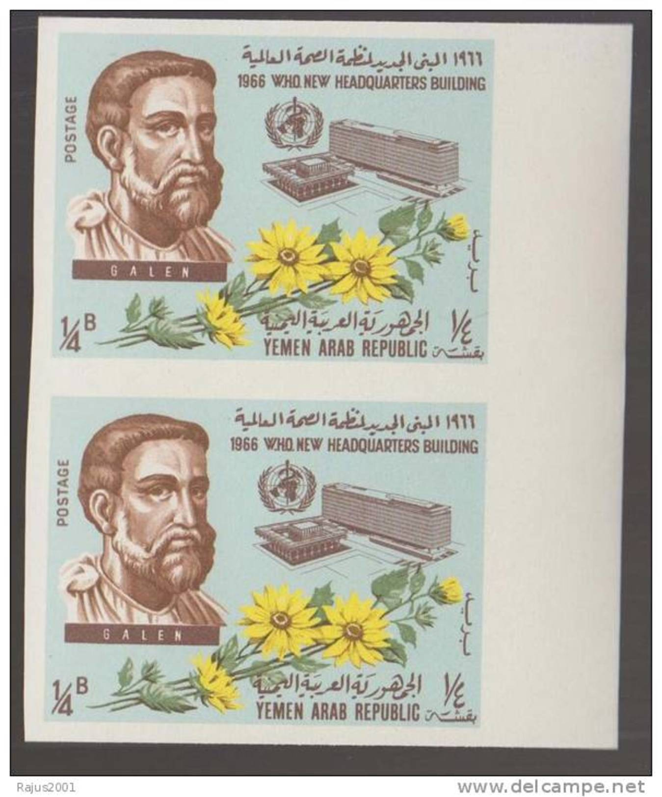 IMPERF PAIR Galen, Physician, Anatomy, Physiology, Physics, Medicinal Plant, Flower, Block MNH 1966 Yemen Arab Republic - Medicine