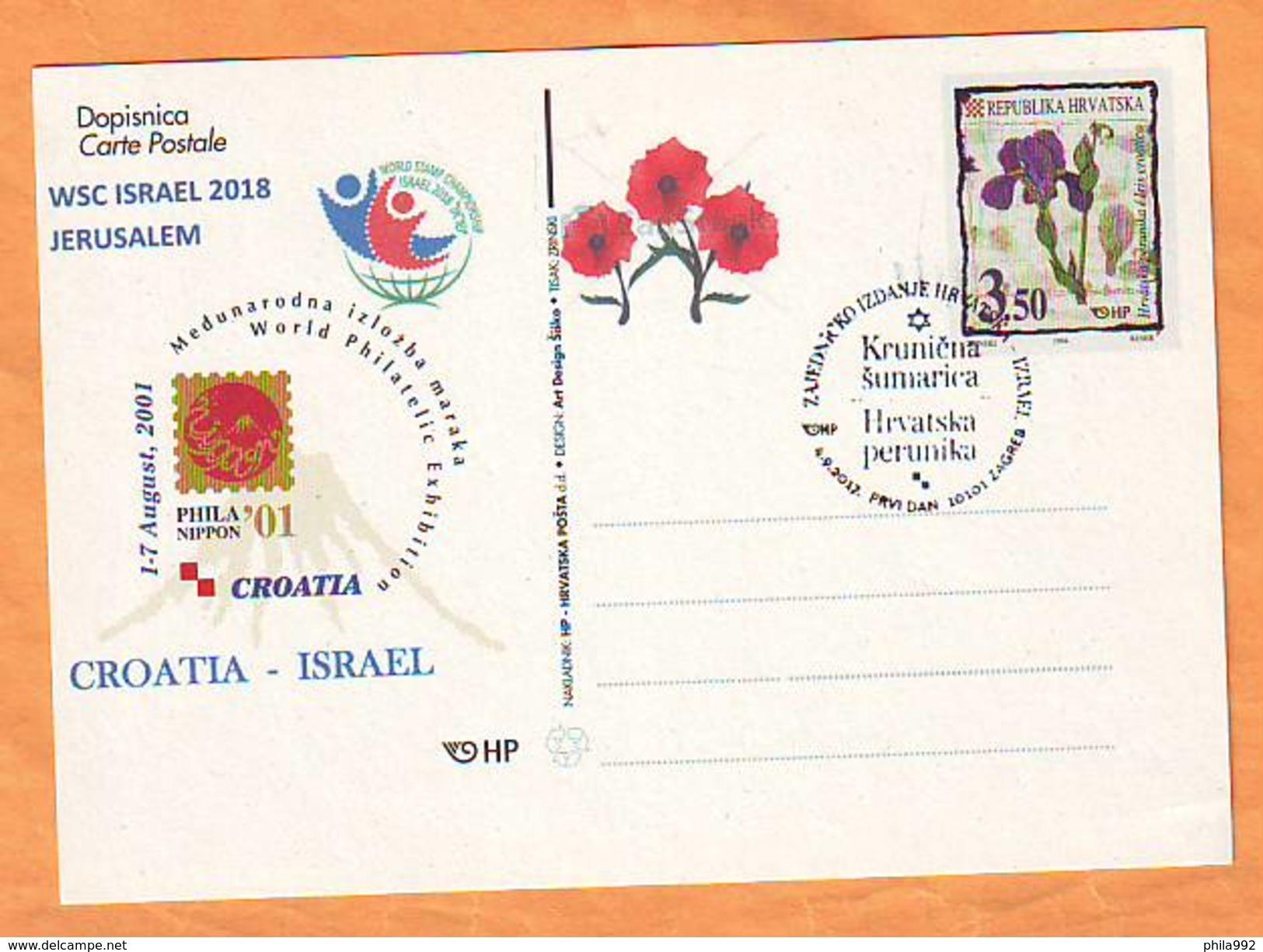 Croatia 2017 Y Postcard Overprint Flora Plants Joint Issue With Israel Postmark 04.09. - Croatie