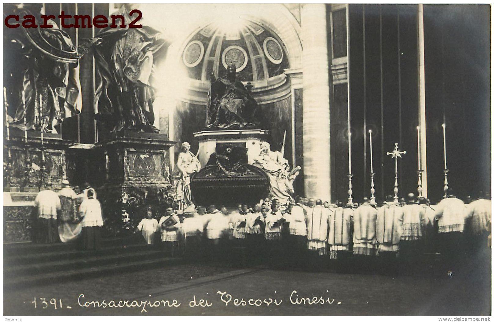 CARTE PHOTO : VATICAN CONSACRAZIONE DEI VESCOVI CINESI RELIGION PAPE PIE ITALIA VATICANO - Vaticano