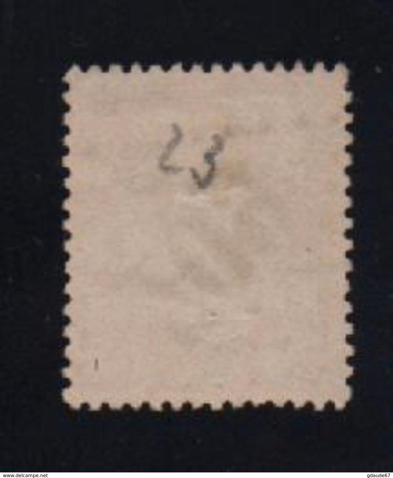 YVERT N° 23 OBLITERE PC 709 CAMBRAI - 1862 Napoleon III