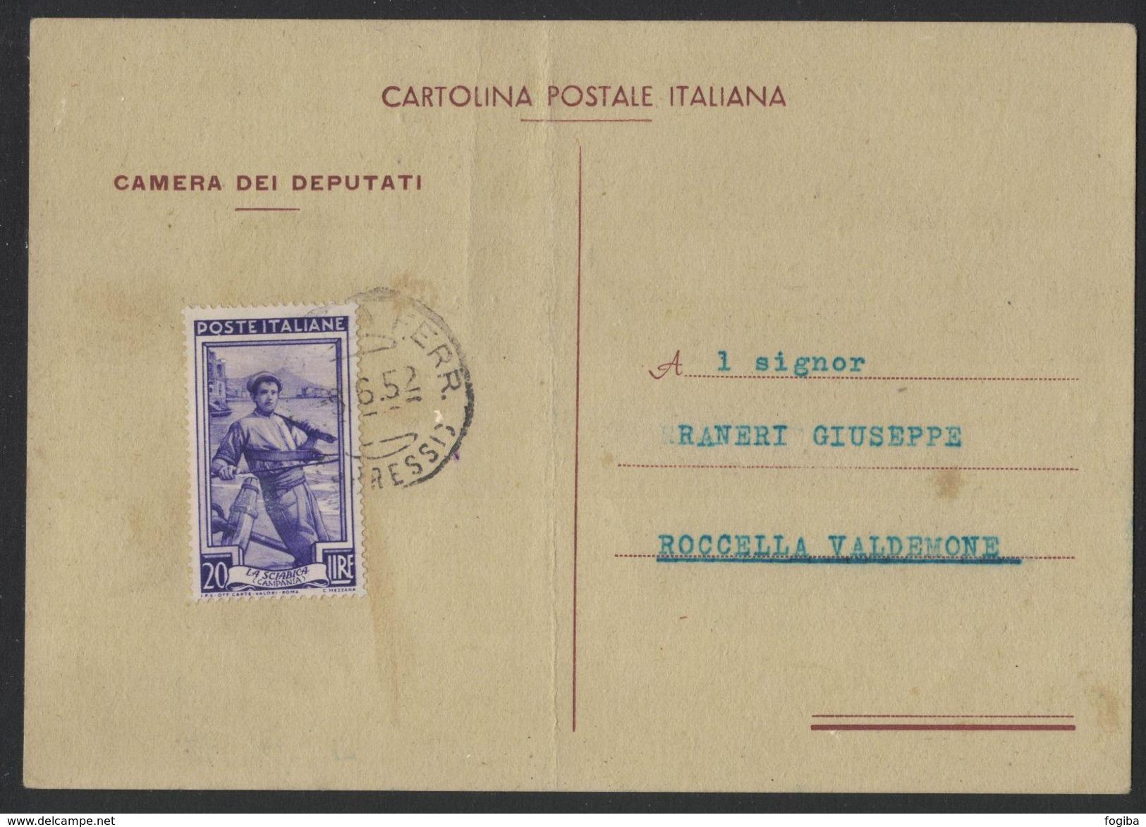 BU540    ITALIA AL LAVORO L.20 ISOLATO  SU CARTOLINA POSTALE CAMERA DEI DEPUTATI 1952 - 6. 1946-.. Repubblica
