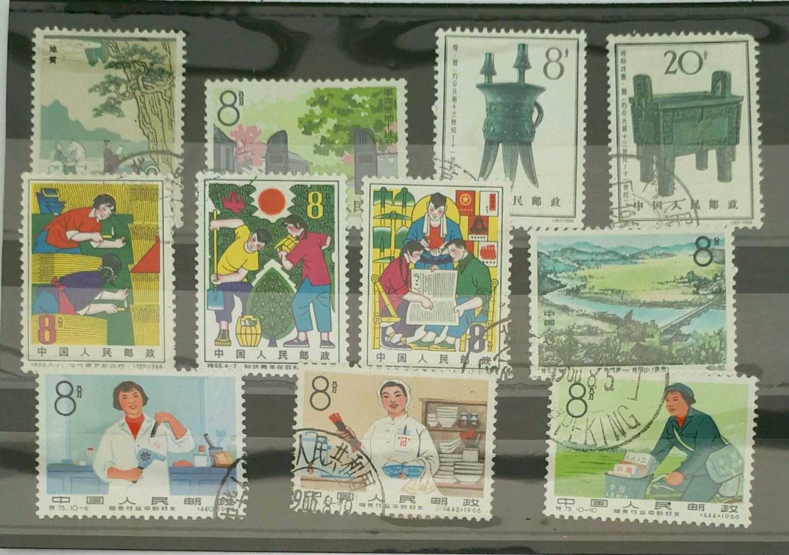 CHINA Selection 11 X Stamps Used - China