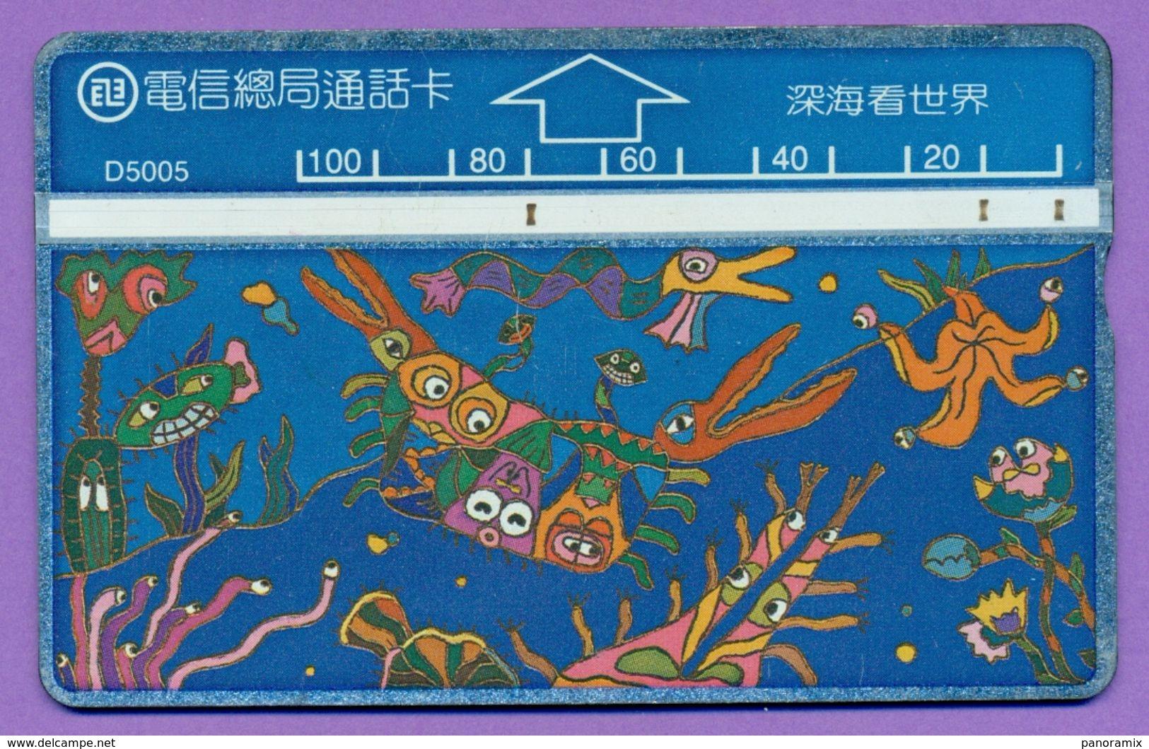 """Télécarte Chine °° 524 B  """" Monde Animal Imaginaire """"  -   T  B  E - Chine"""
