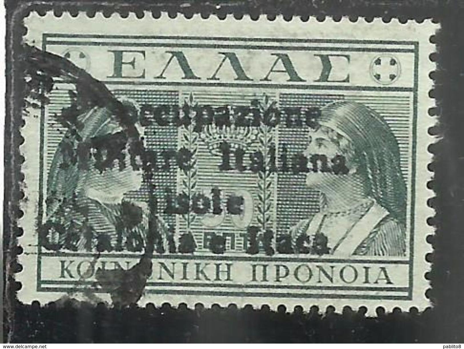 OCCUPAZIONE ITALIANA ITACA 1941 PREVIDENZA SOCIALE DEL 1939 SOPRASTAMPATO OVERPRINTED 50 LEPTA USED SIGNED OBLITERE' - 9. Occupazione 2a Guerra (Italia)