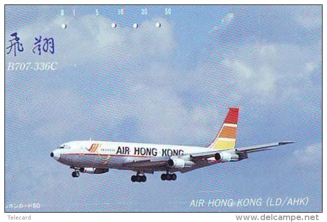 Télécarte  JAPON * 290-26162 * AIR HONG KONG  (2284) * Phonecard JAPAN * Airplane * Flugzeug AVION * AIRLINE - Avions