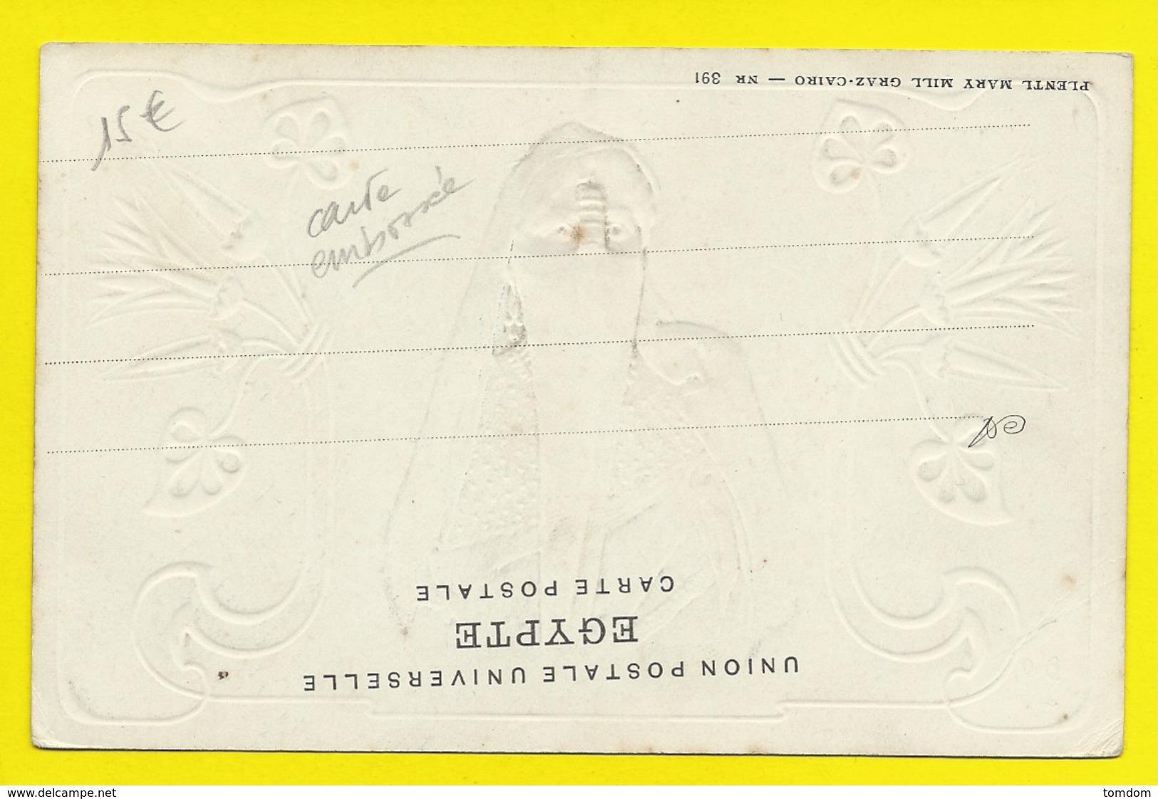 Afrique **** Egypte - Ethno - Femme Egyptienne (carte Embossée,colorisée) - Africa
