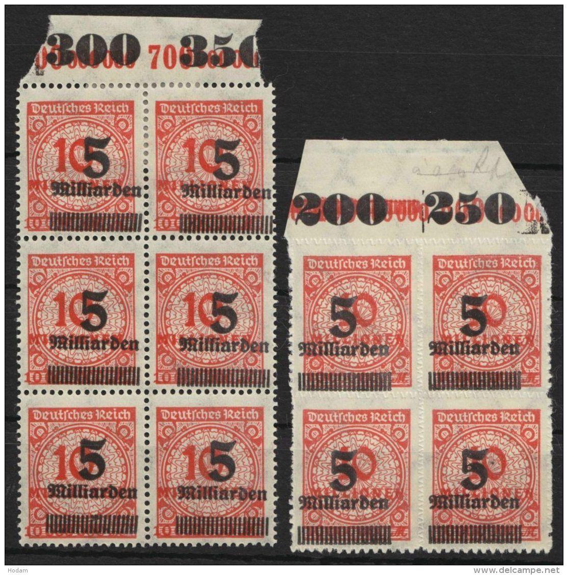 "334 A/B, Plattendruck, 6er Bzw. 4er Block Mit Oberrand ""Stettin"", Falz Im Rand,**/* - Deutschland"