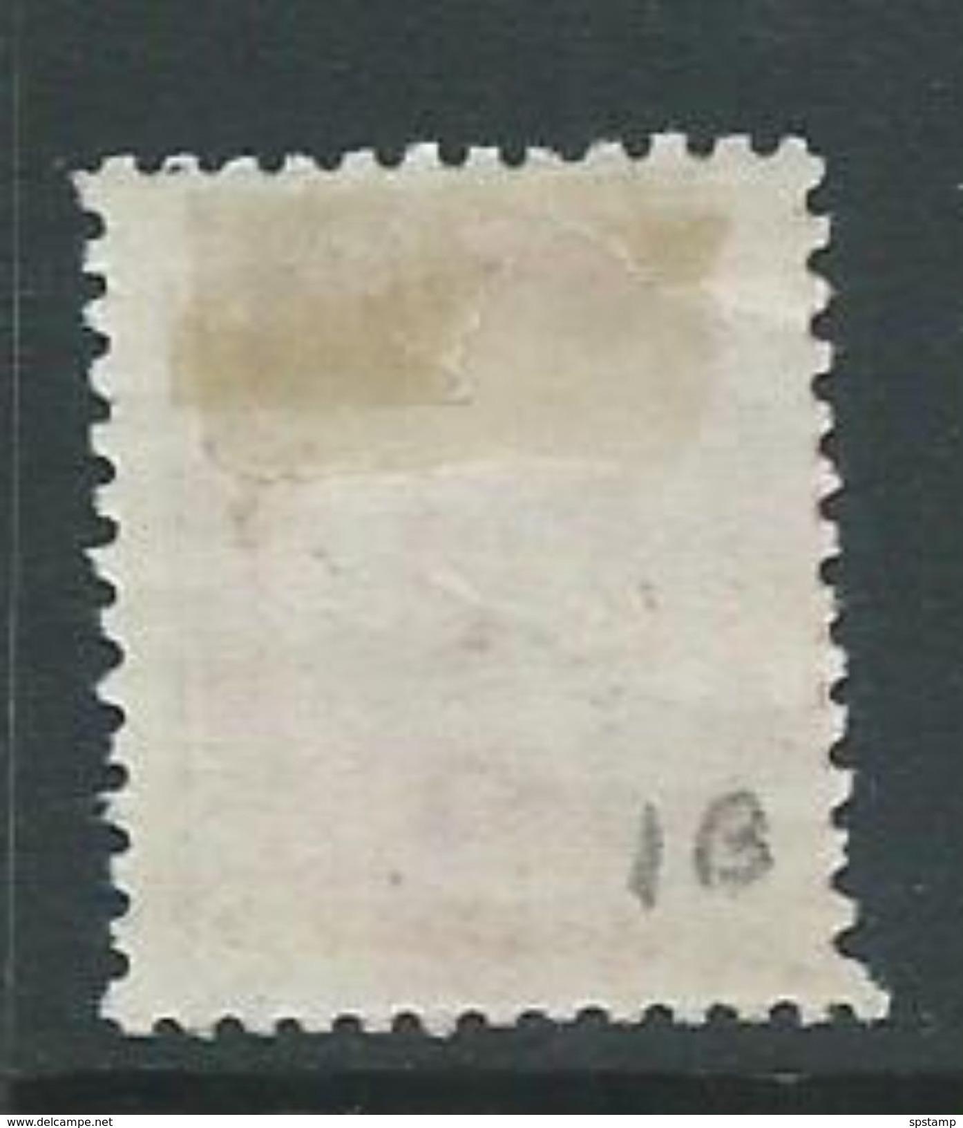Tonga 1886 1d King George I Fresh M , HR - Tonga (...-1970)