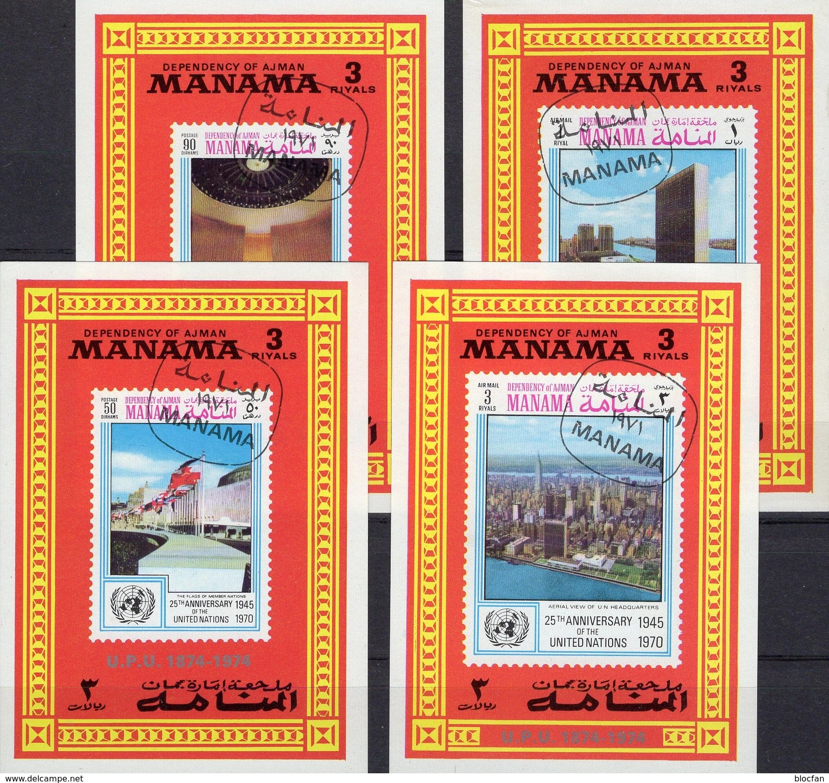 Flaggen UN New York 1971 Ajman/Manama Block A-D107 O 16€ 25 Jahre UNO Hojita Ss Blocs Flag Sheets Ms Bf Architectur - Stamps