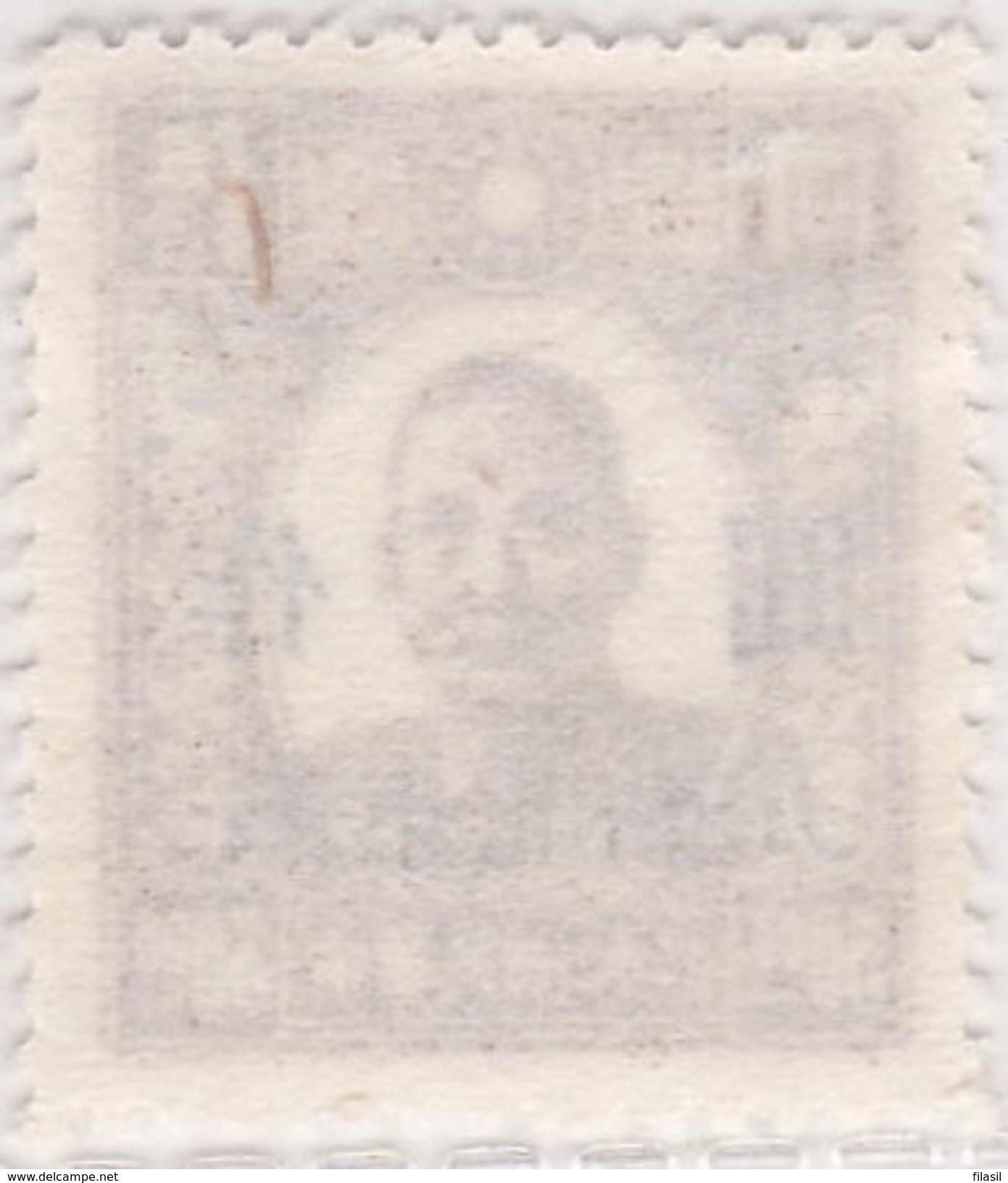 SI53D Cina China Chine 50 Rare Fine  Yuan  Surcharge Missing Print  NO Gum - 1941-45 Cina Del Nord