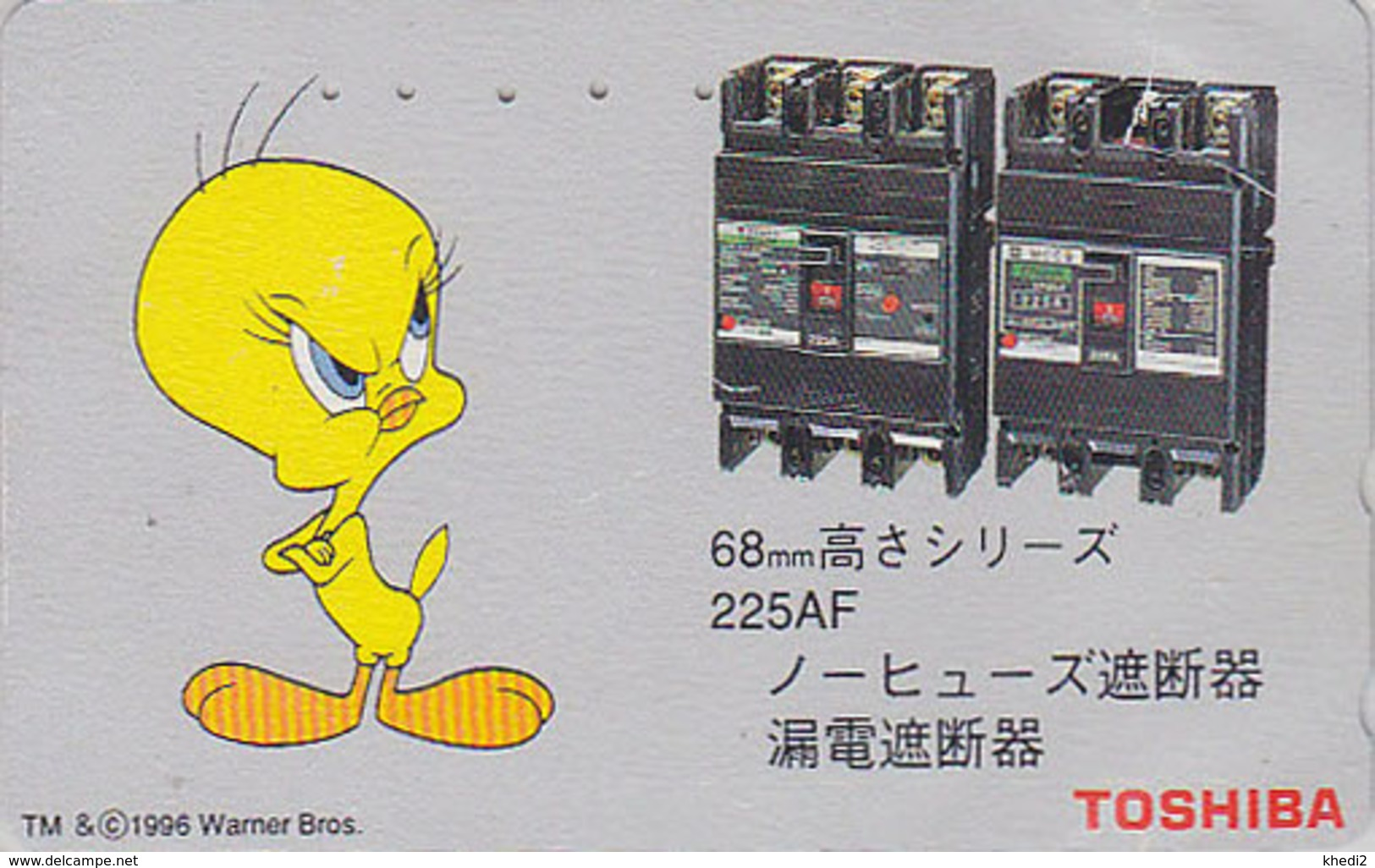 Télécarte Japon / 110-011 - BD Comics - Oiseau Canari TITI  / Toshiba - TWEETY Bird  Japan Phonecard Telefonkarte - 67 - BD