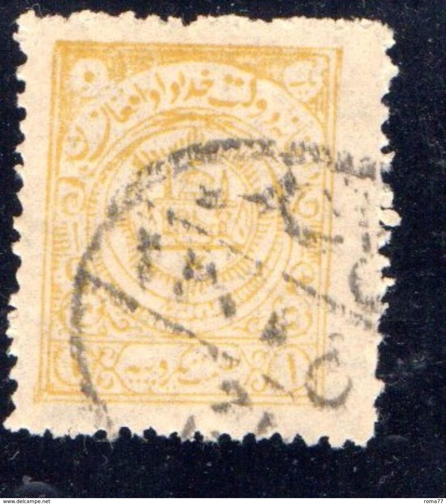 XP2883 - AFGANISTAN , 1 Valore Giallo Oliva Usato . - Afghanistan