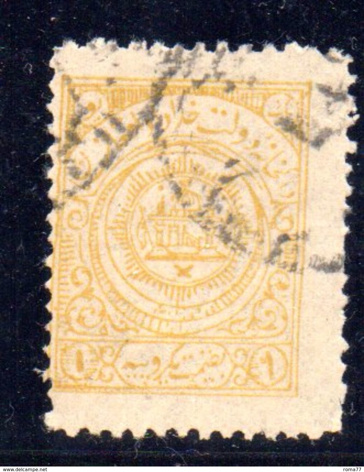 XP2886 - AFGANISTAN , 1 Valore Giallo Oliva Usato . - Afghanistan