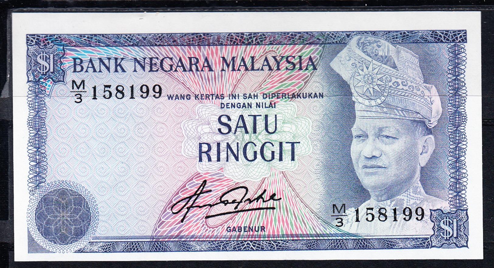 MALASIA 1976   1 RINGGIT  PICK Nº 13  NUEVO SIN CIRCULAR  B1021 - Malasia