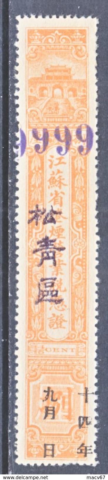 OLD  CHINA  REVENUE  2   ** - 1912-1949 Republic