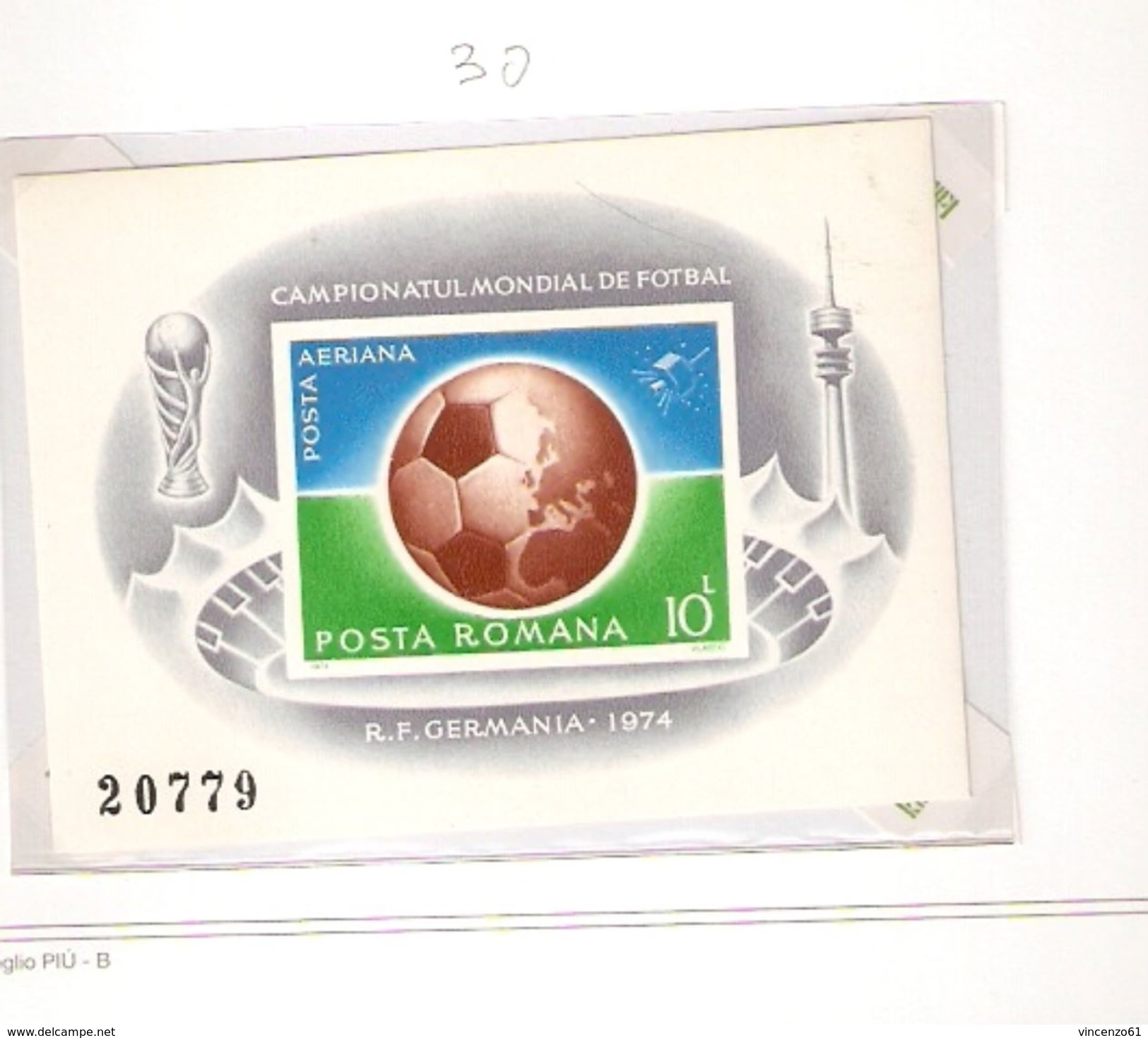 ROMANIA POSTA ROMANA  FIFA WORLD CUP 1974 GERMANY 1974 - Coppa Del Mondo