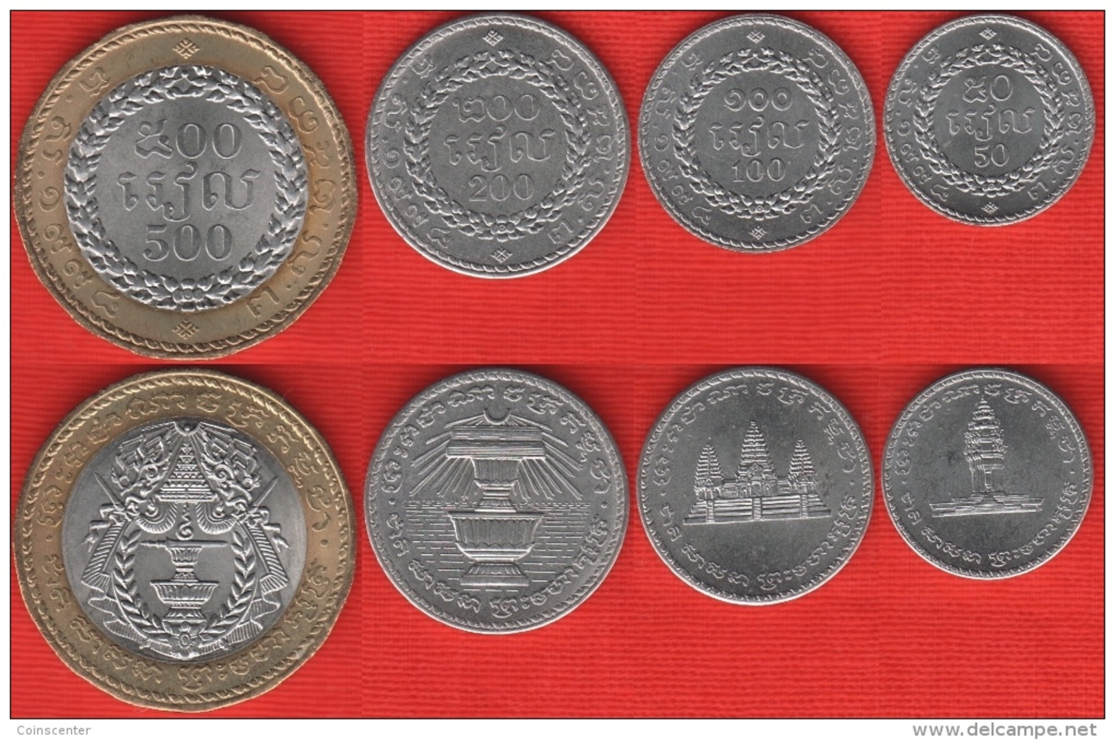 Cambodia Set Of 4 Coins: 50 - 500 Riels 1994 UNC - Cambodge
