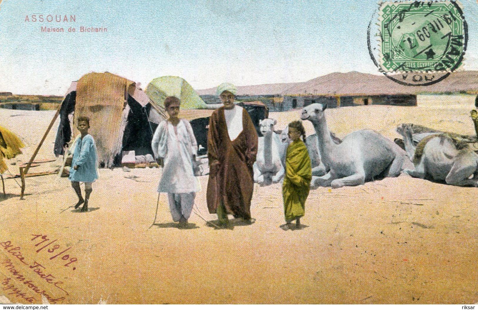 EGYPTE(ASSUAN) - Aswan