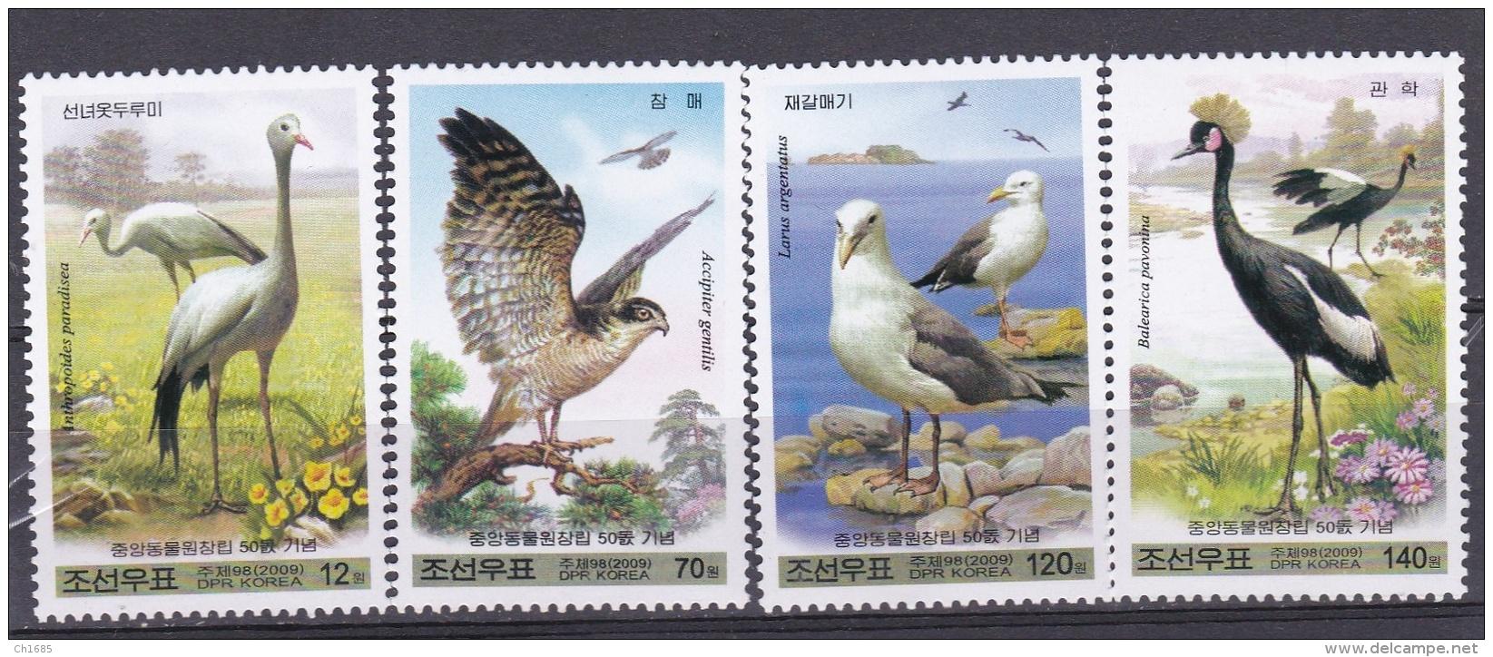 COREE DU NORD   DPR KOREA  :   Yvert  3777 à 3780   Neuf XX Luxe  MNH  Oiseaux - Corée Du Nord