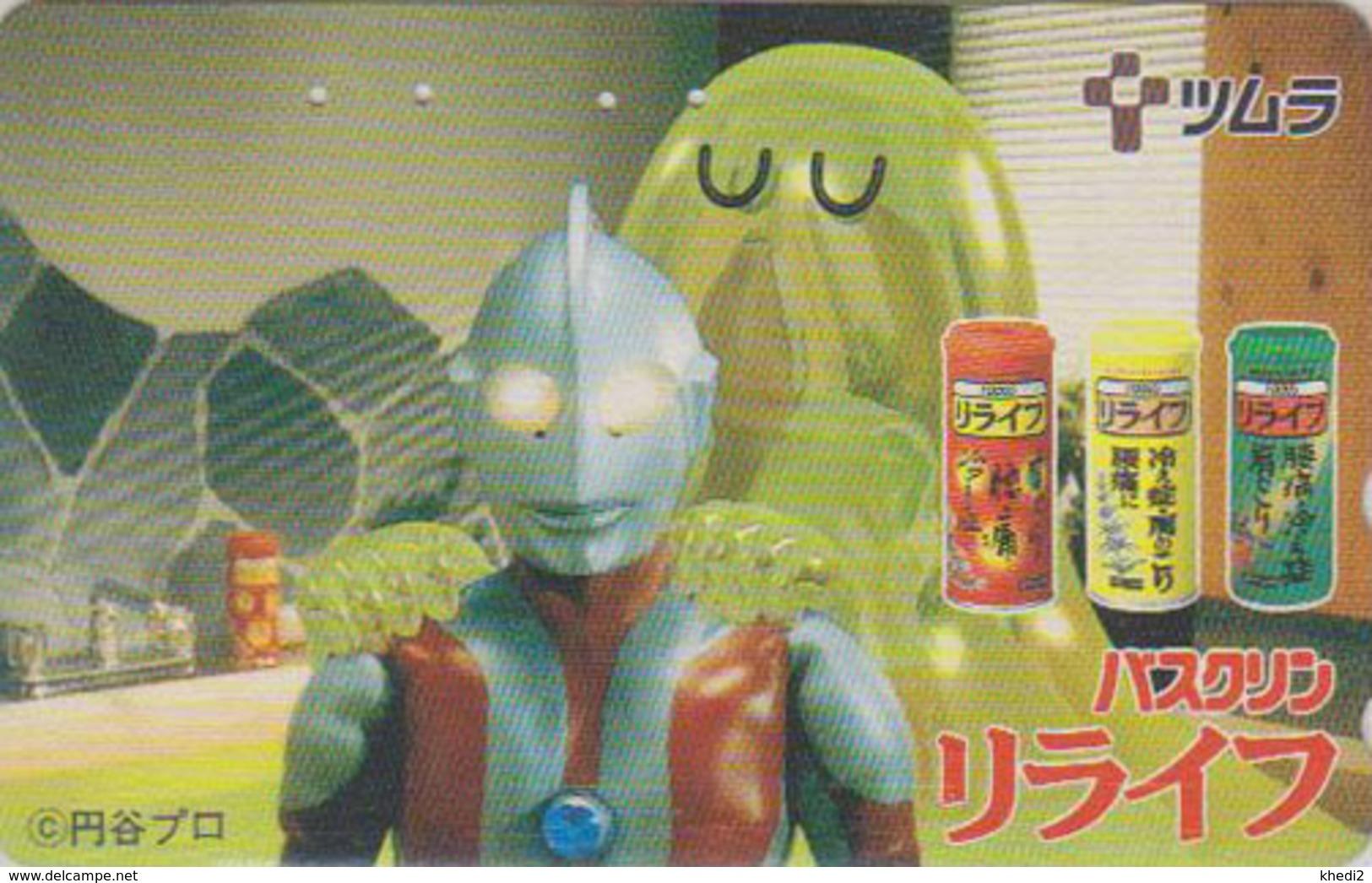 Télécarte Japon / 110-011 - MANGA - ULTRAMAN - ANIME Japan Phonecard - BD Comics Telefonkarte - 9101 - BD
