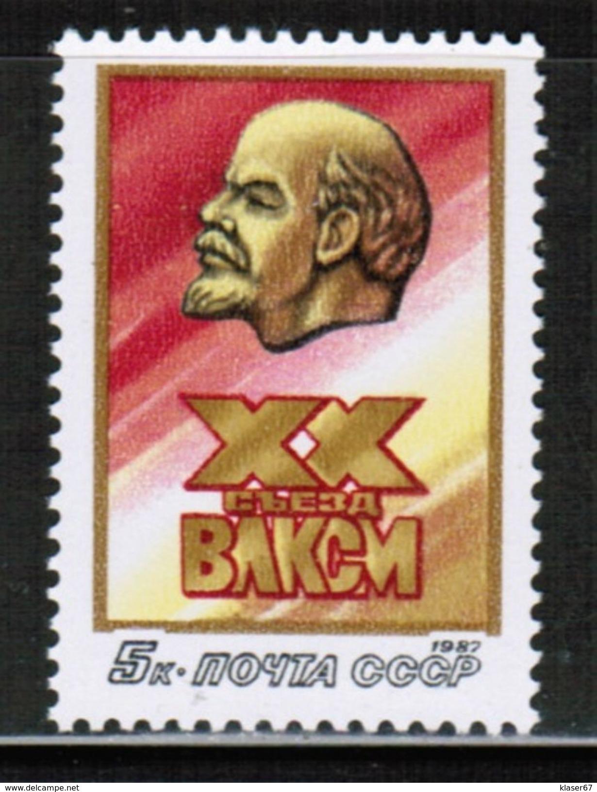 RU 1987 MI 5690 - 1923-1991 USSR