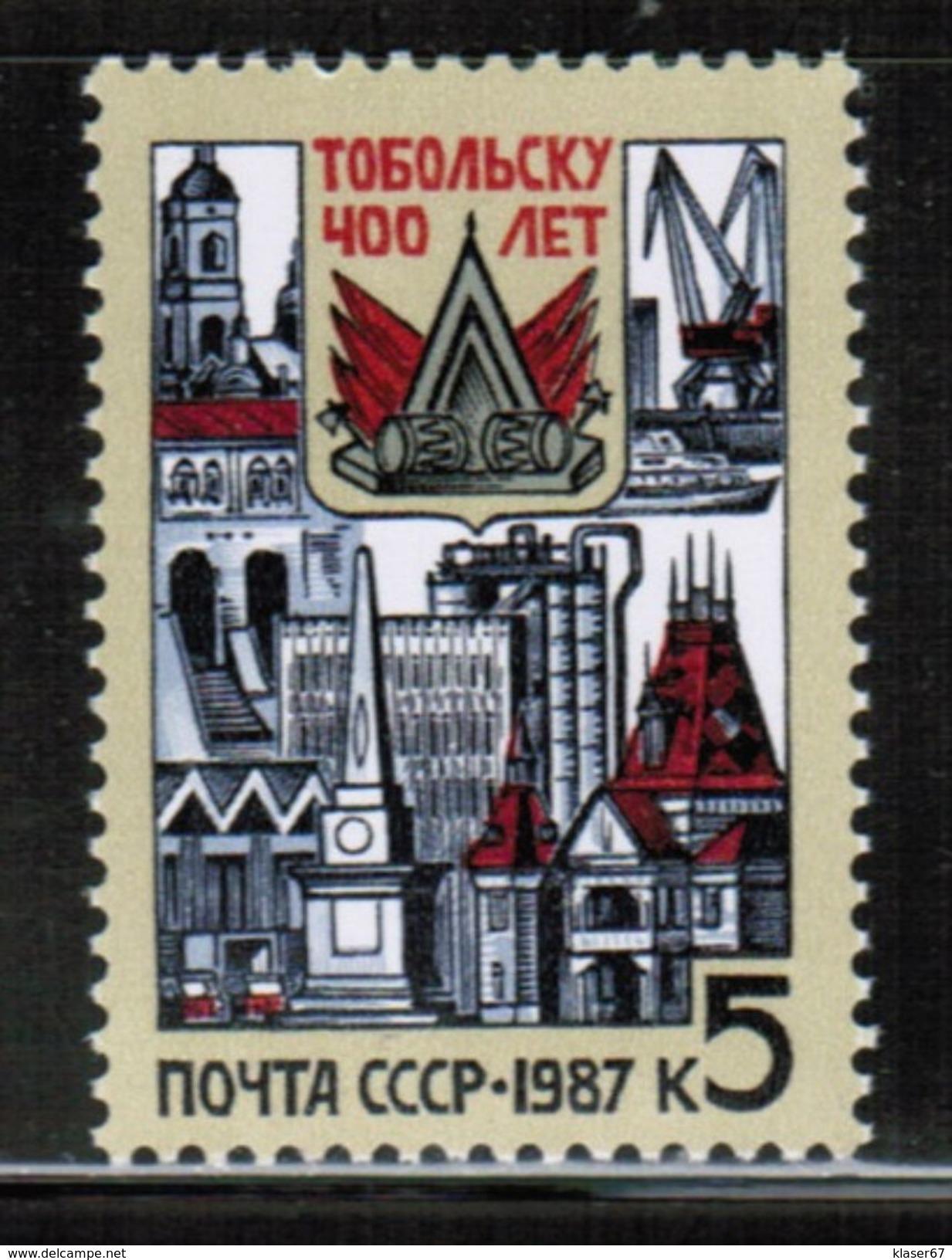 RU 1987 MI 5726 - 1923-1991 USSR