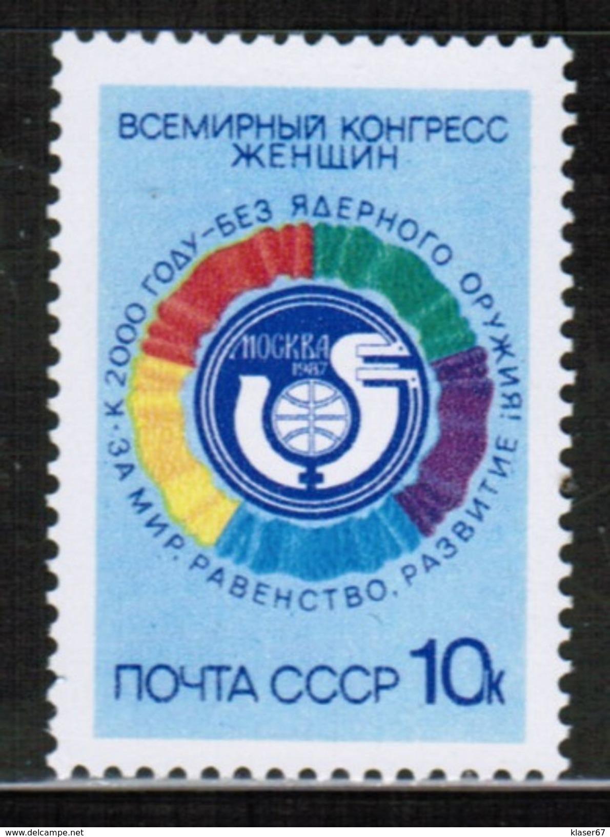 RU 1987 MI 5725 - 1923-1991 URSS