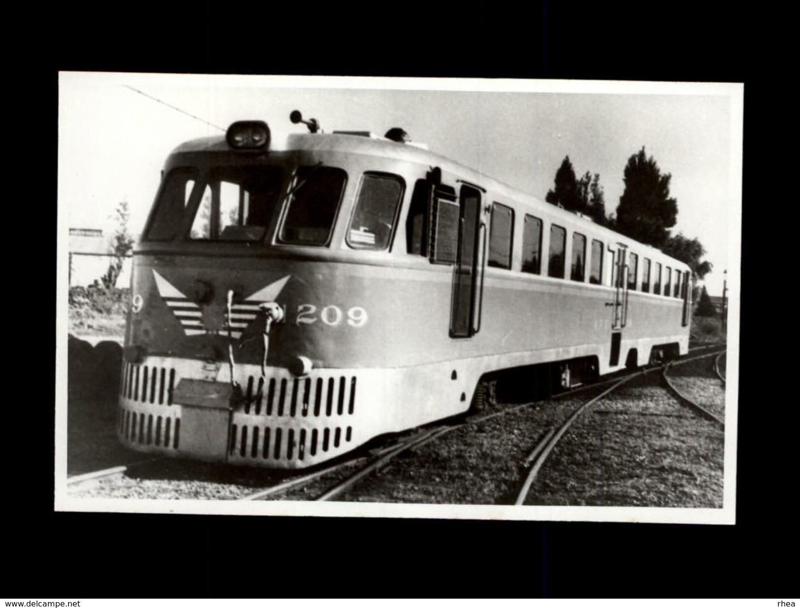 TRAINS - URUGUAY - Locomotive GANZ - Trains