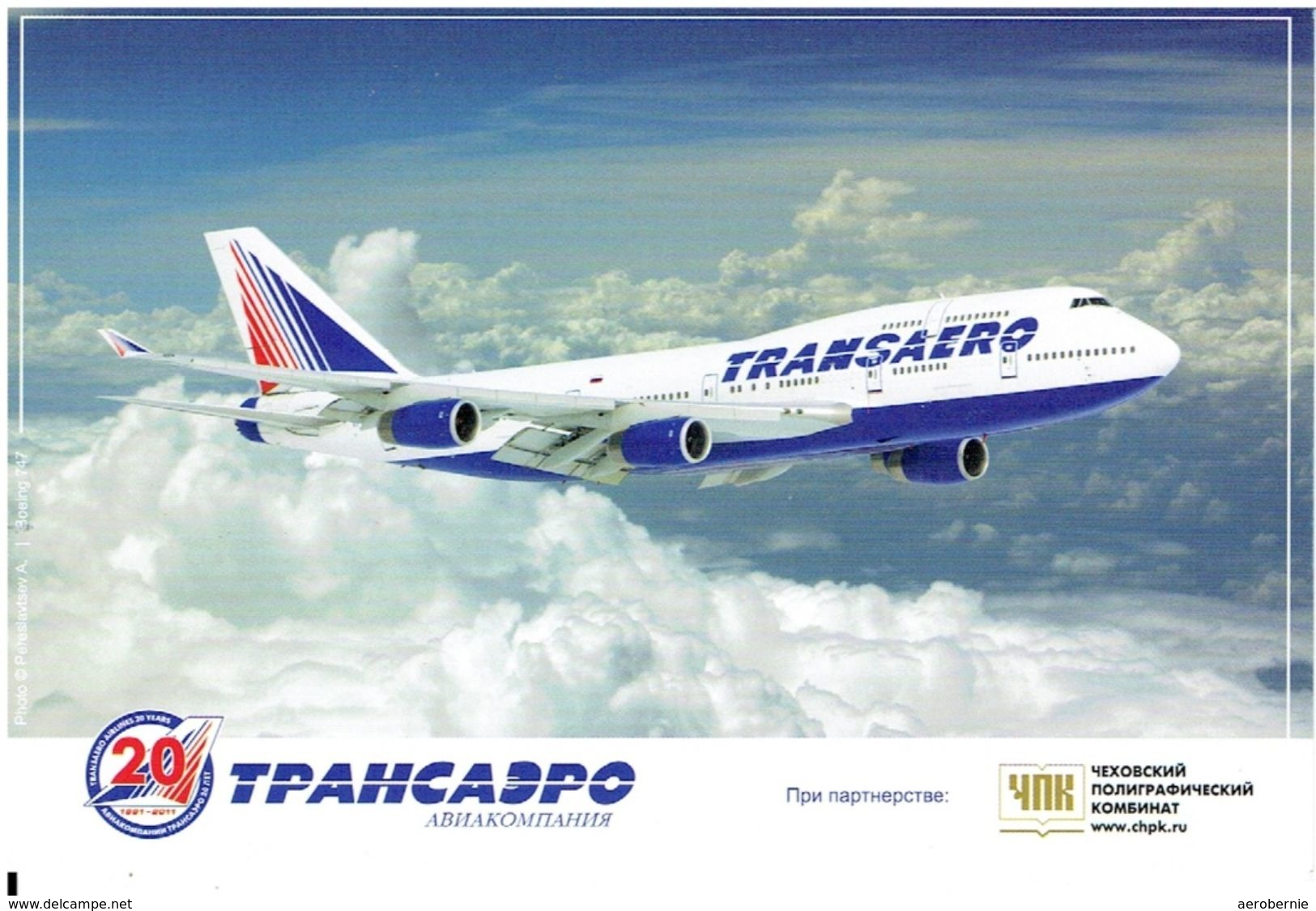 Transaero Airlines - Boeing 747-400 (airline Issue) - 1946-....: Moderne