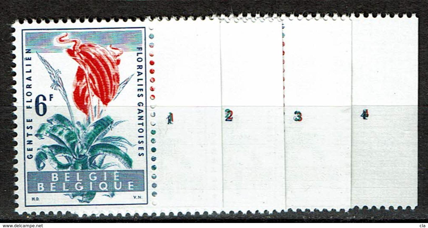1124  **  Pl 1/4 - Airmail