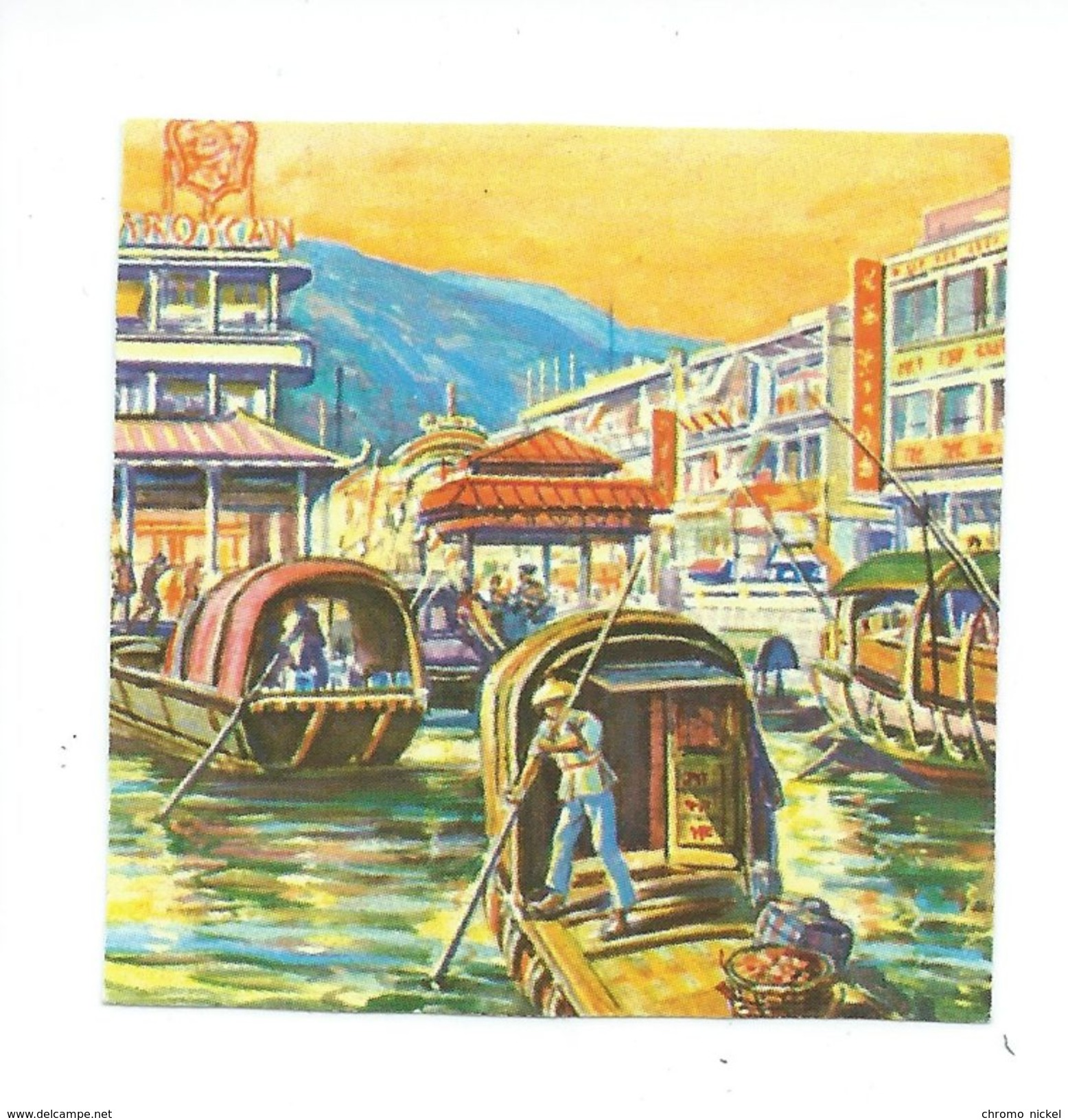 Chromo China Chine Hong Kong  Vue Du Port  View Of Harbor ASIE 55 X 55 Mm Bien 2 Scans - Aiguebelle