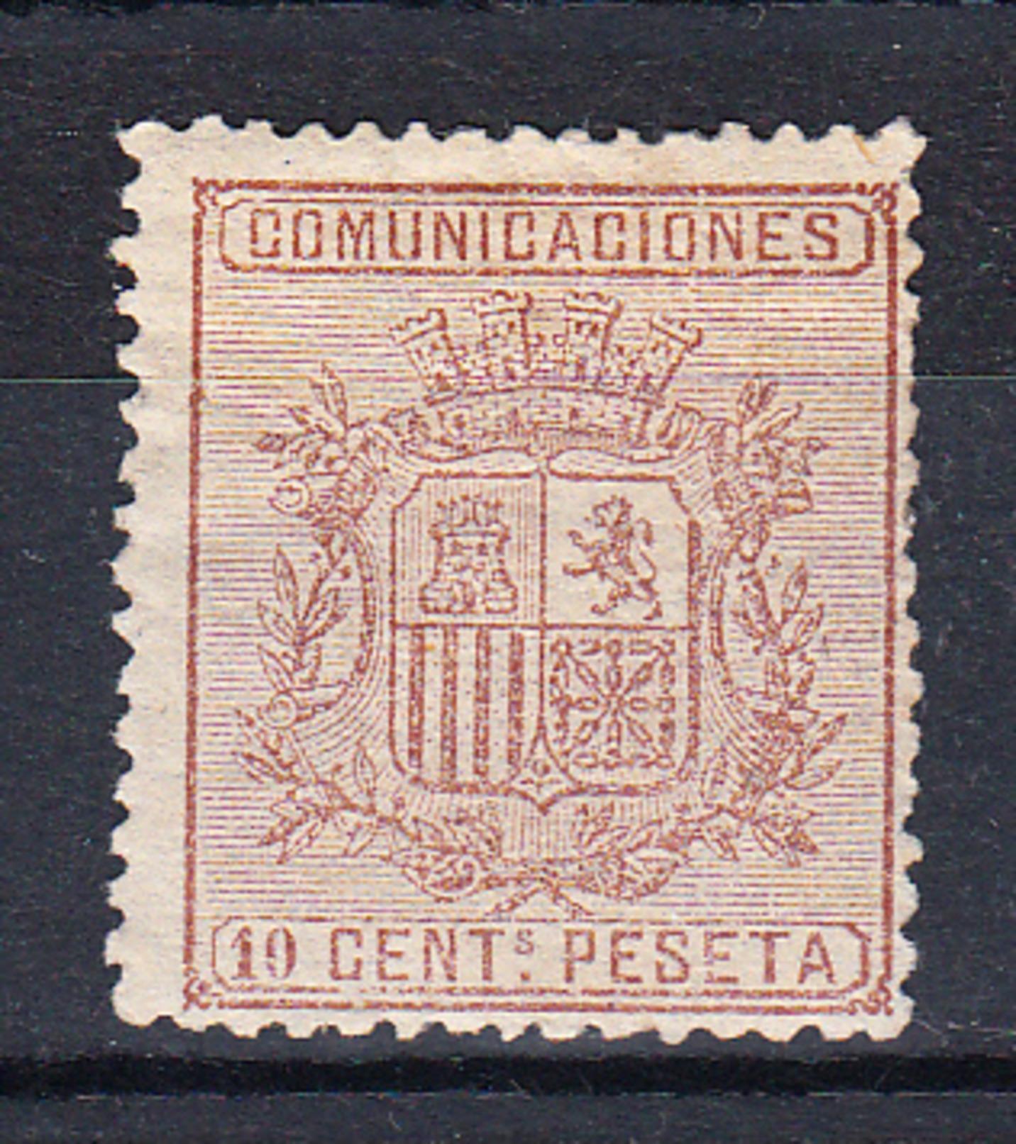 ESPAÑA 1874. ESCUDI DE ESPAÑA. TIPO 1  NUEVOS  CON CHARNELA. MH .CECI  2 Nº 15 - 1873 1ª República