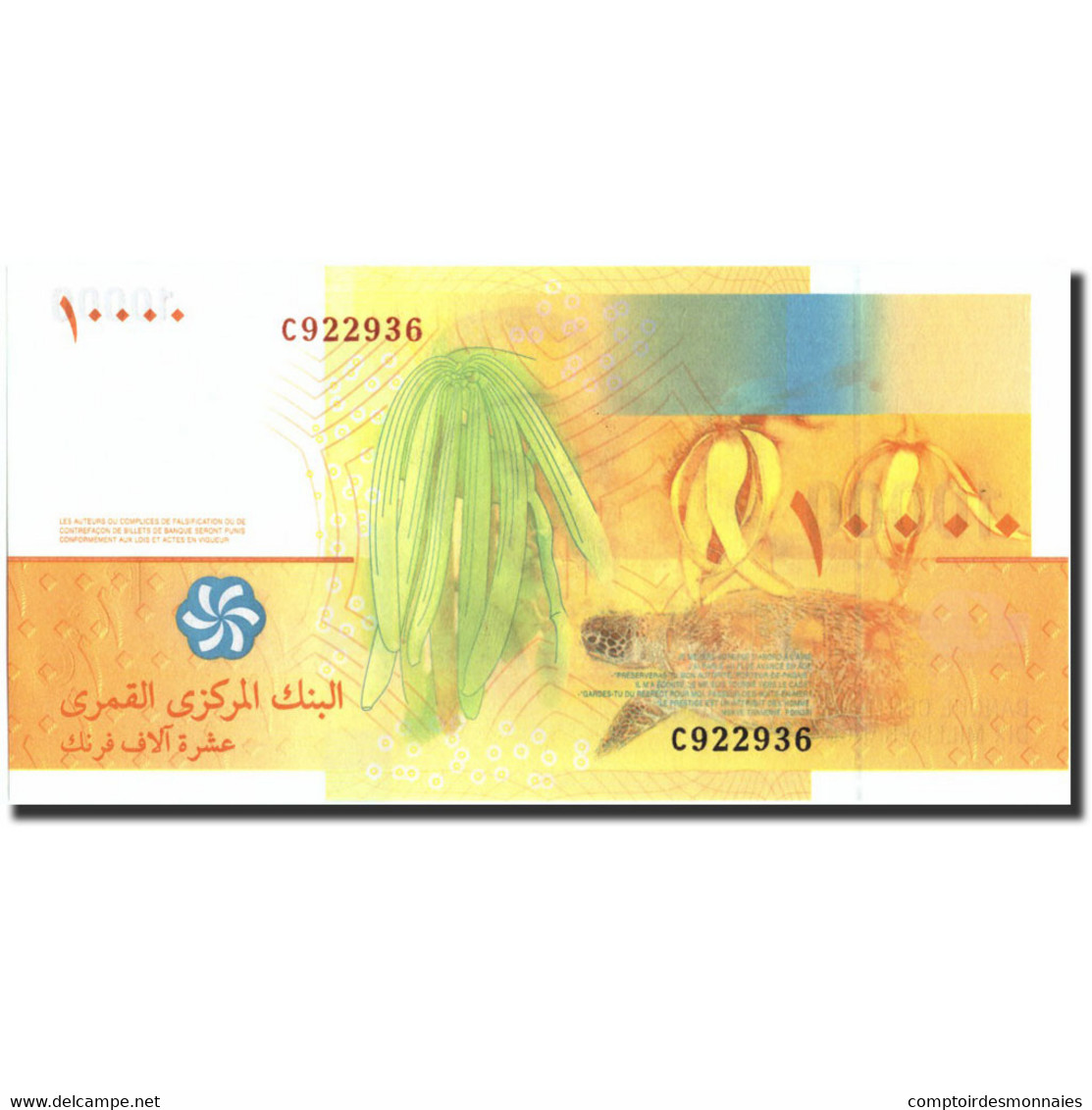 Comoros, 10,000 Francs, 2006, 2006, KM:19 - Comores