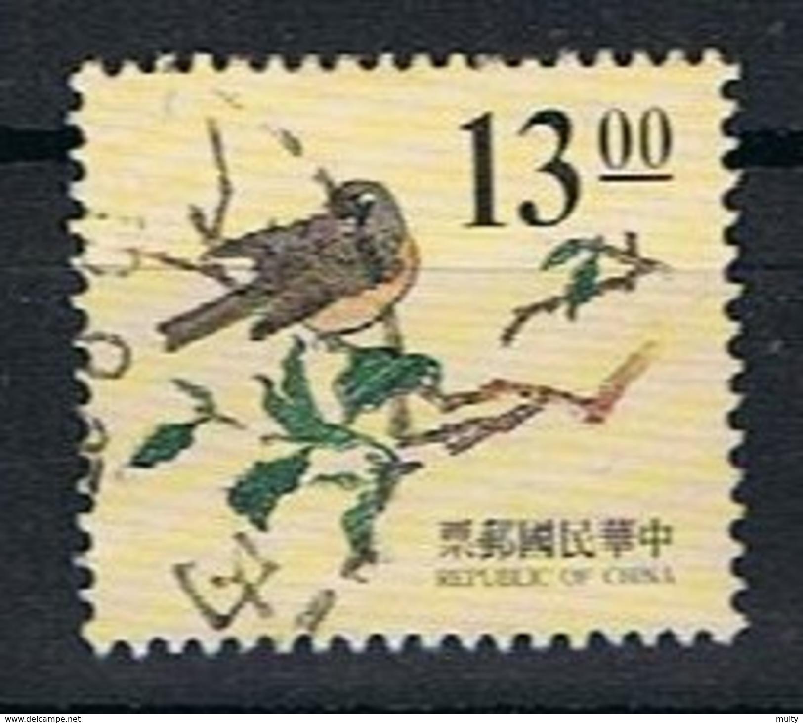 Formosa Y/T 2187 (0) - Oblitérés
