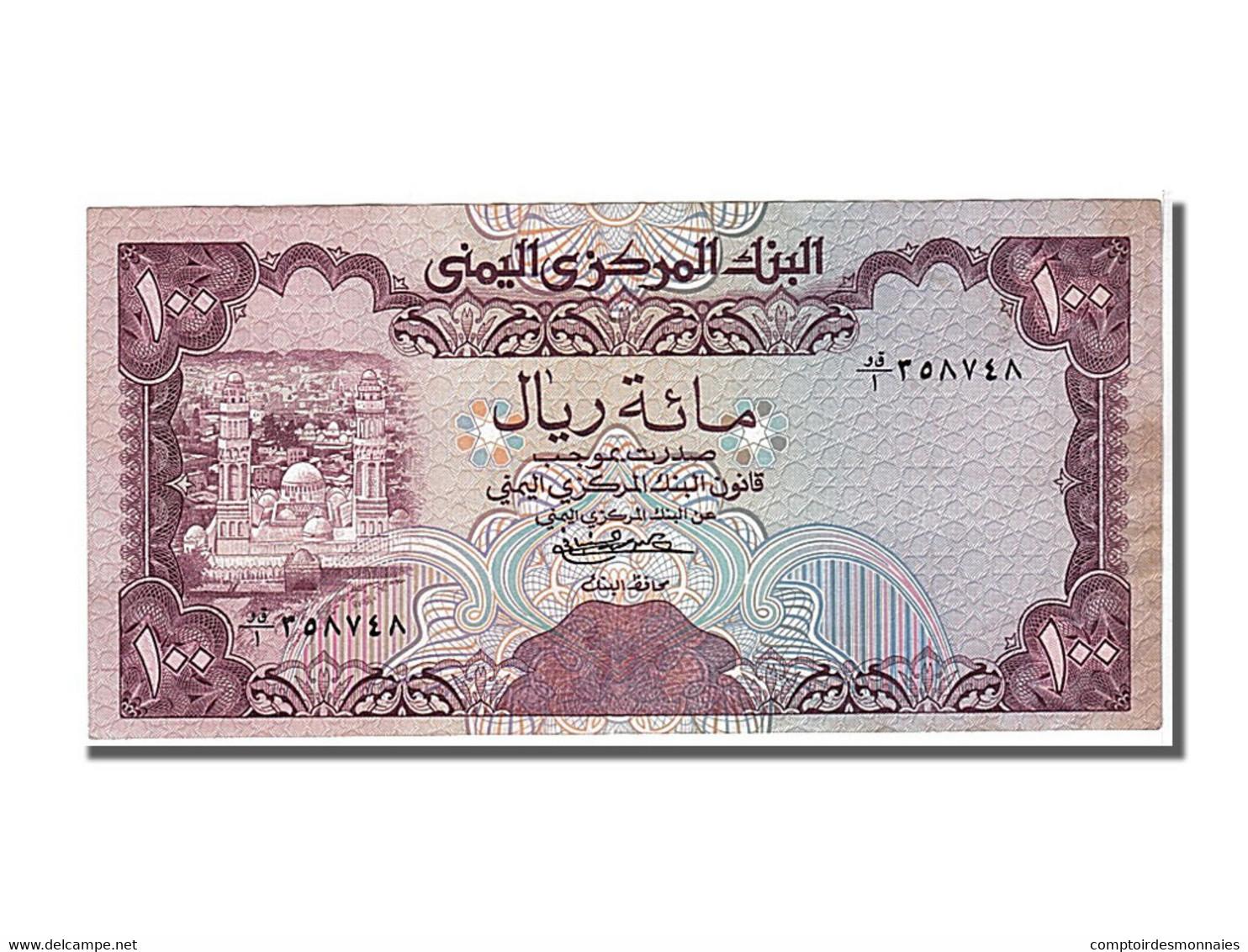 Yémen, 100 Rials Type 1979-85 - Yémen