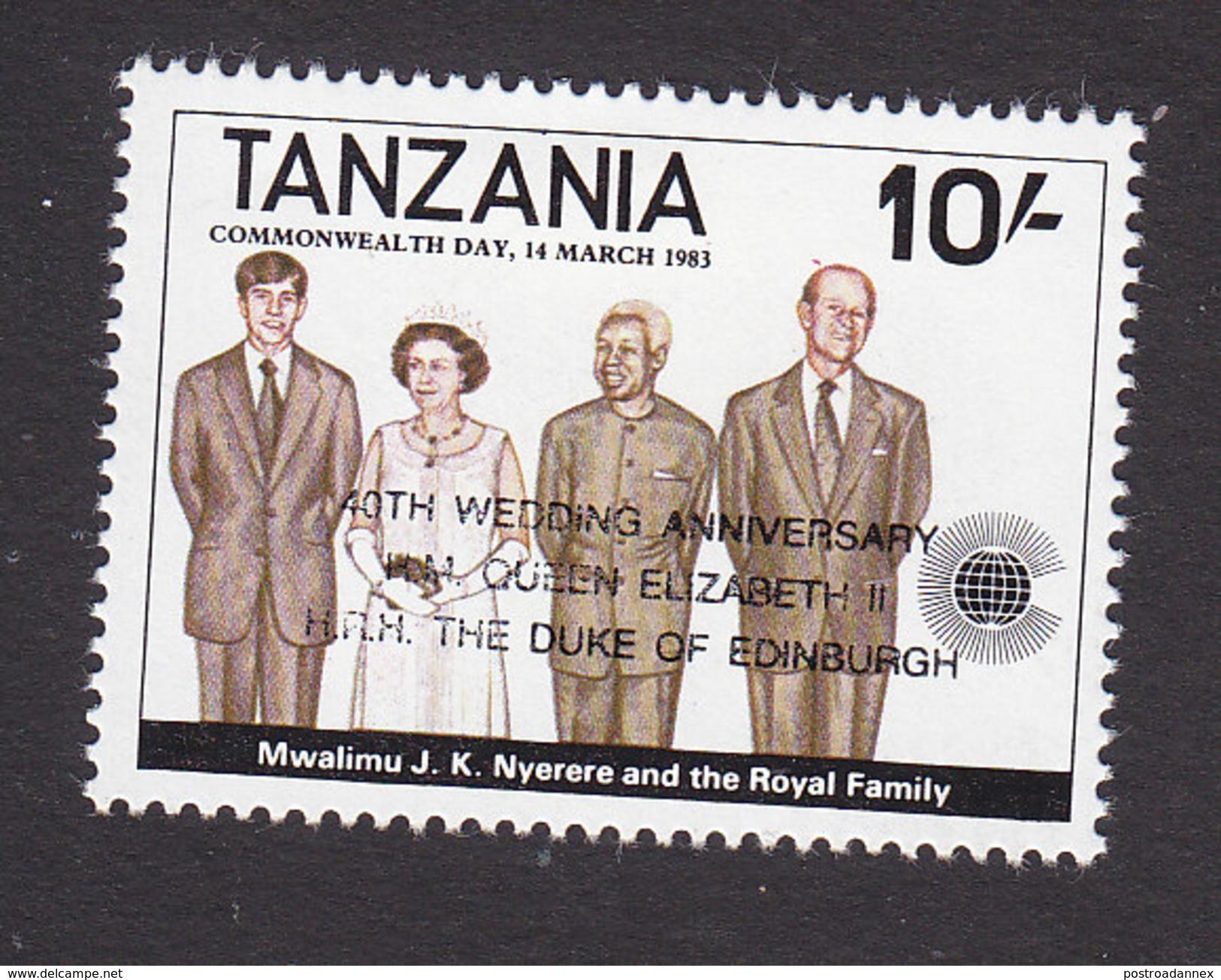 Tanzania, Scott #408, Mint Hinged, 40th Wedding Anniversary Of Queen Elizabeth II, Issued 1988 - Tanzania (1964-...)