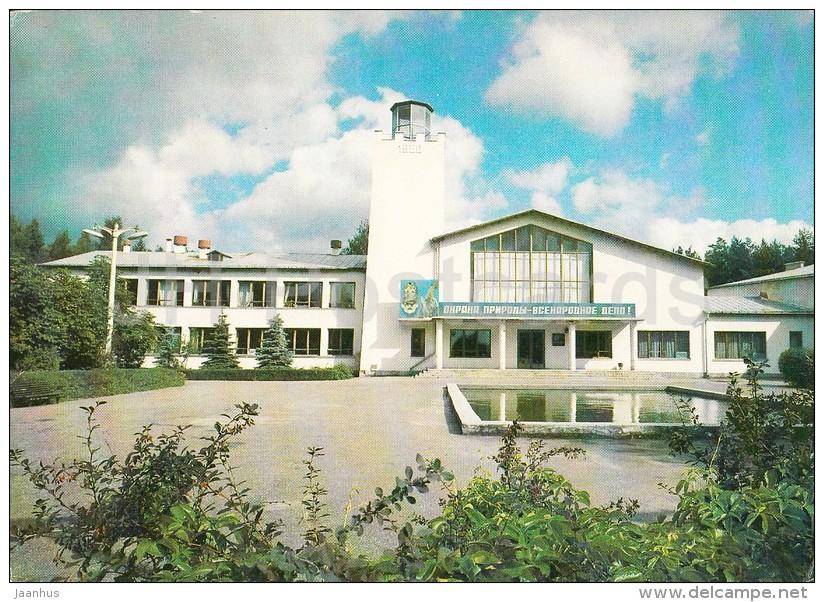 Belovezhskaya Pushcha National Park - Museum - 1982 - Belarus USSR - Unused - Belarus