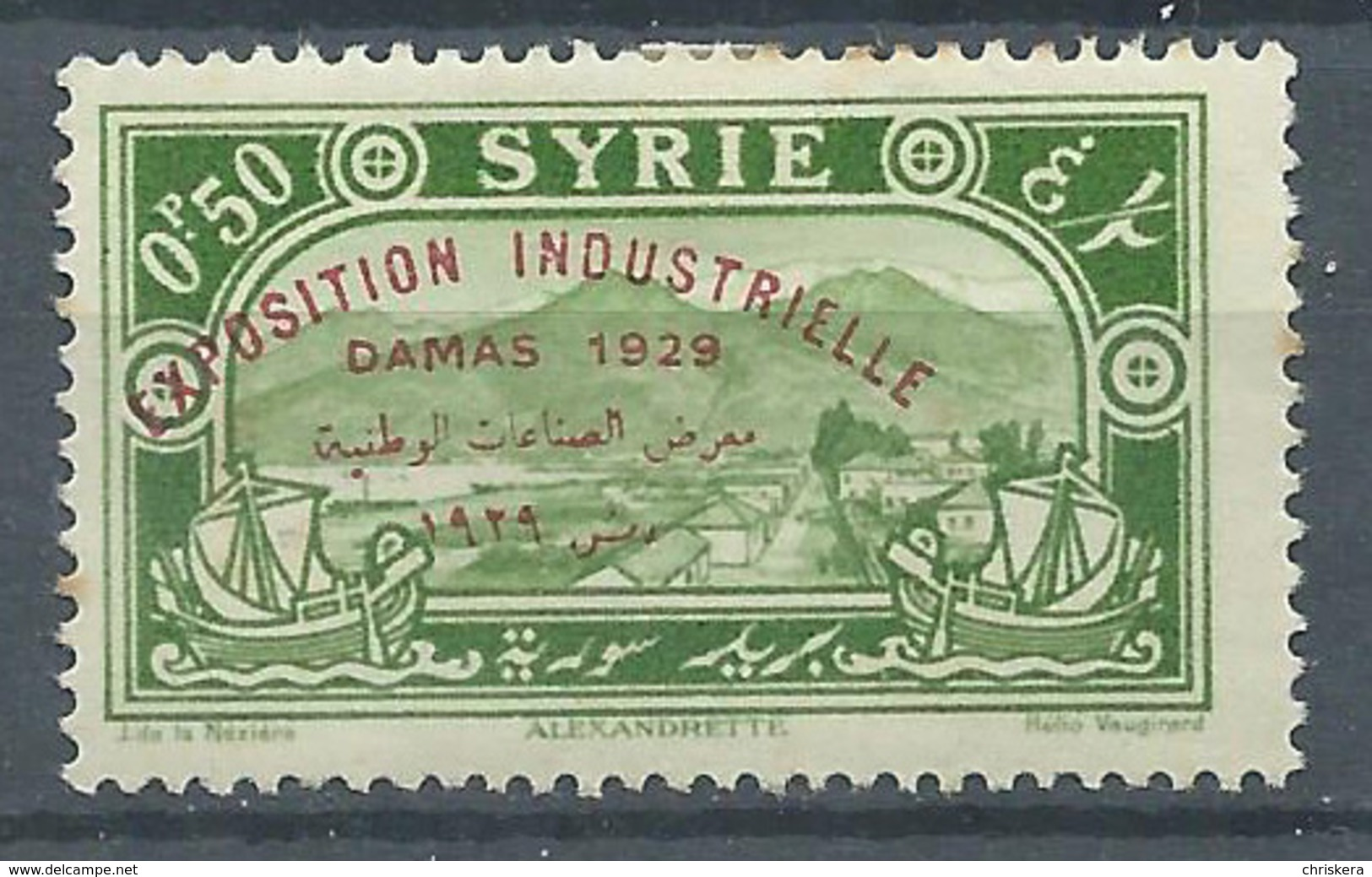 Syrie YT N°192 Alexandrette Surchargé Exposition De Damas 1929 Neuf/charnière * - Syrie (1919-1945)