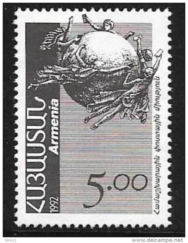 Armenia, Scott # 438 Used UPU Emblem, 1992 - Armenia